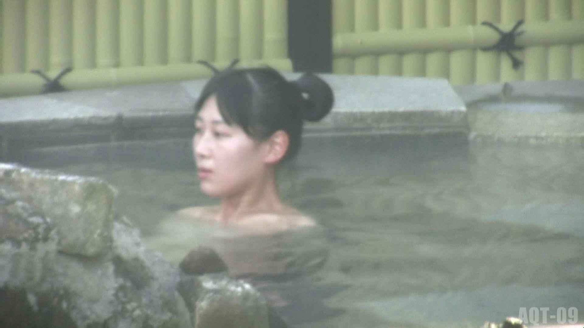 Aquaな露天風呂Vol.785 盗撮師作品 オメコ無修正動画無料 84pic 62