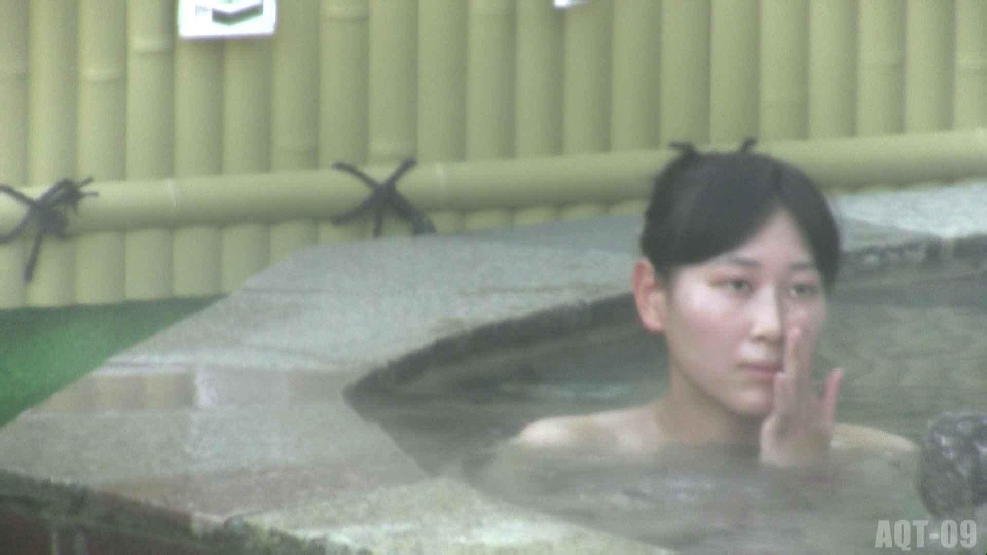 Aquaな露天風呂Vol.785 美しいOLの裸体   露天風呂突入  84pic 73