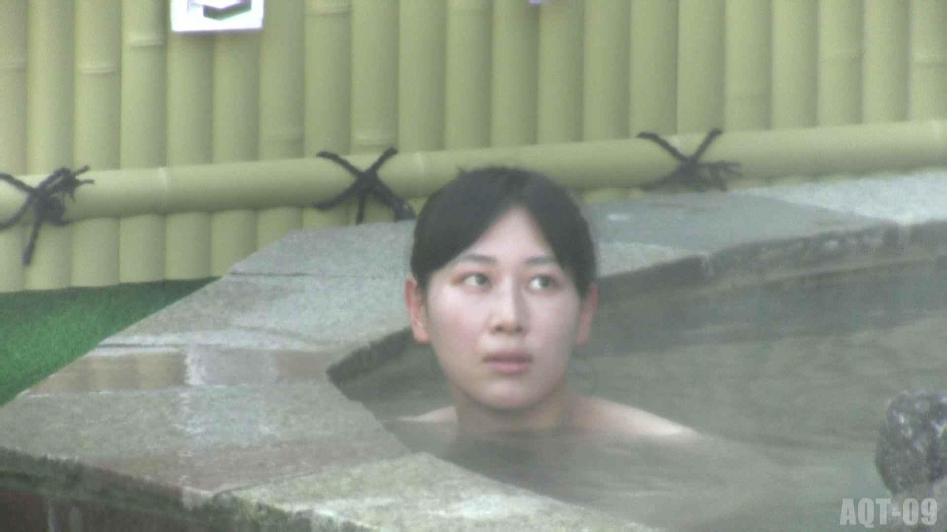 Aquaな露天風呂Vol.785 美しいOLの裸体  84pic 75
