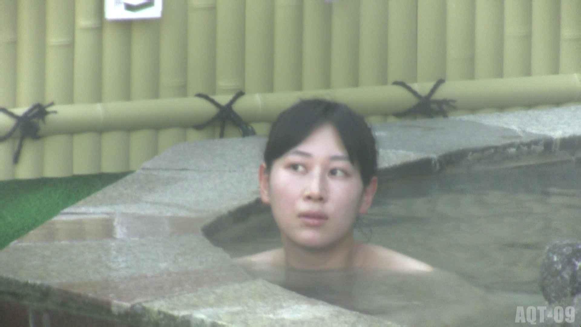 Aquaな露天風呂Vol.785 盗撮師作品 オメコ無修正動画無料 84pic 77
