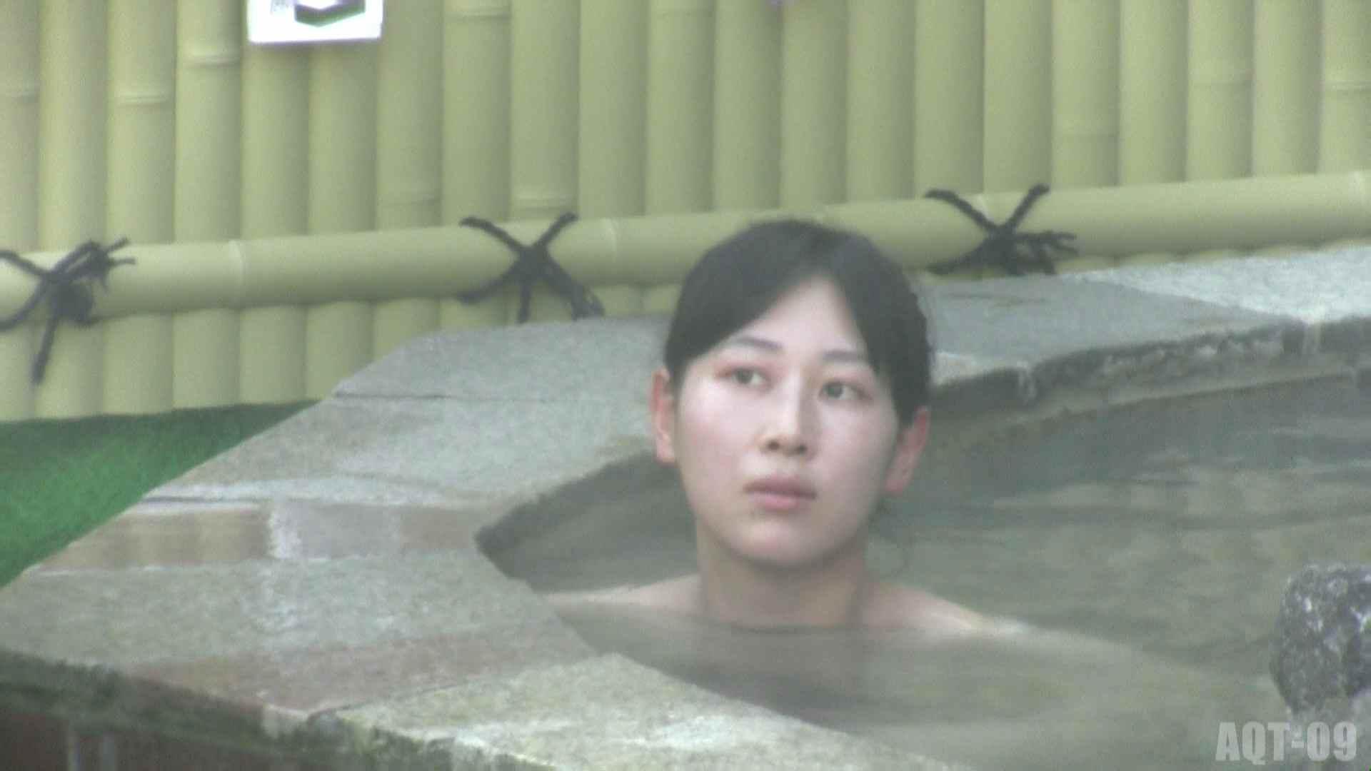 Aquaな露天風呂Vol.785 美しいOLの裸体  84pic 78
