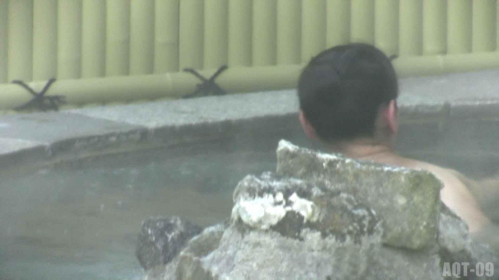 Aquaな露天風呂Vol.785 美しいOLの裸体   露天風呂突入  84pic 82
