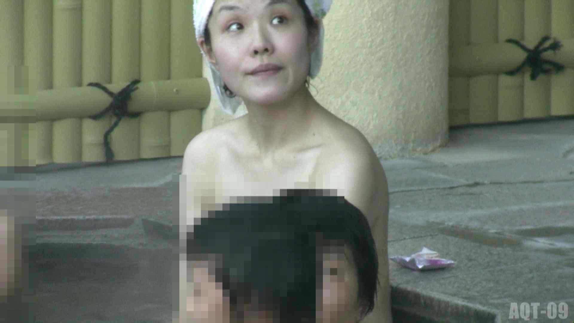 Aquaな露天風呂Vol.786 盗撮師作品 | 美しいOLの裸体  79pic 1
