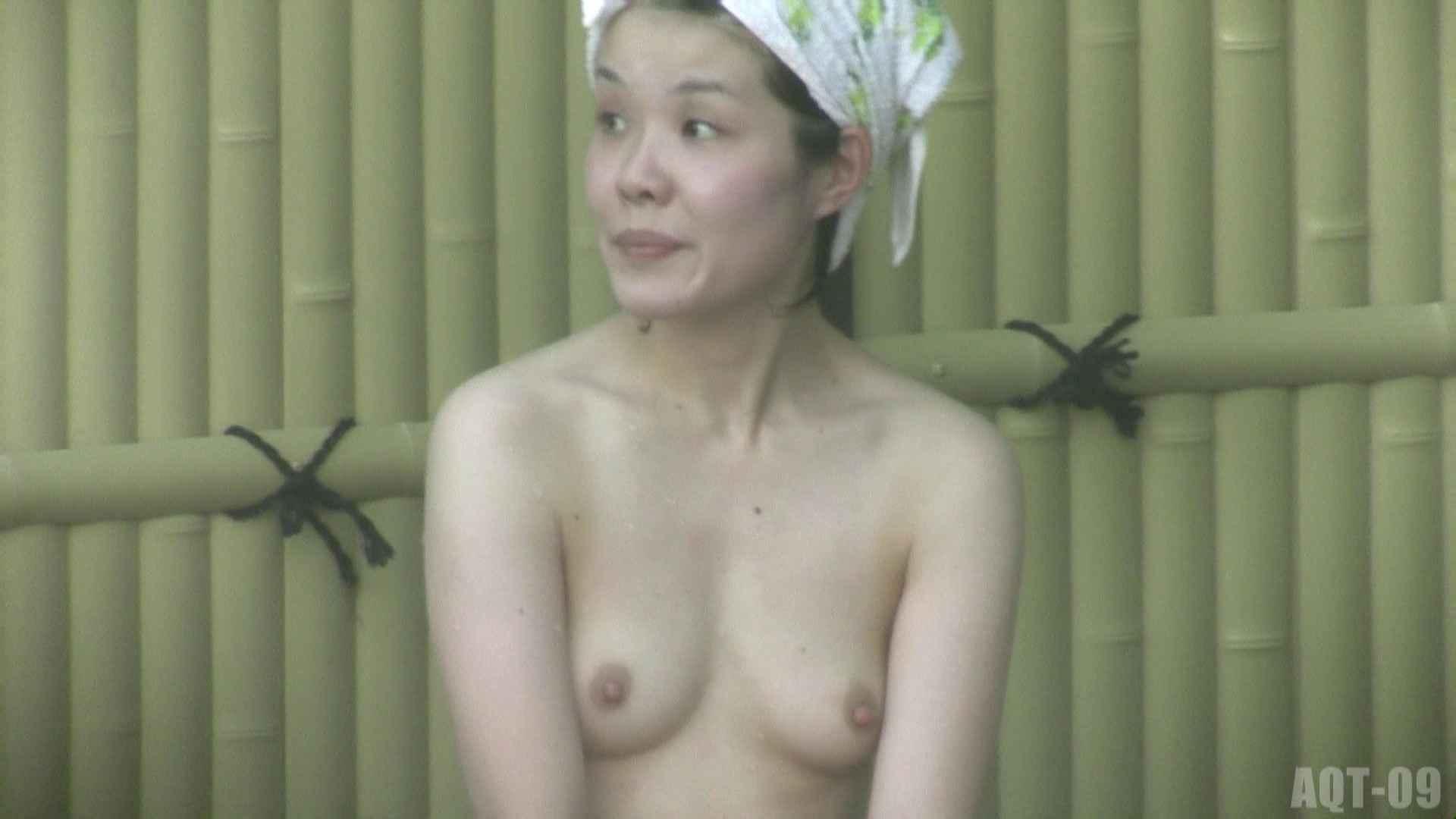 Aquaな露天風呂Vol.786 盗撮師作品  79pic 12