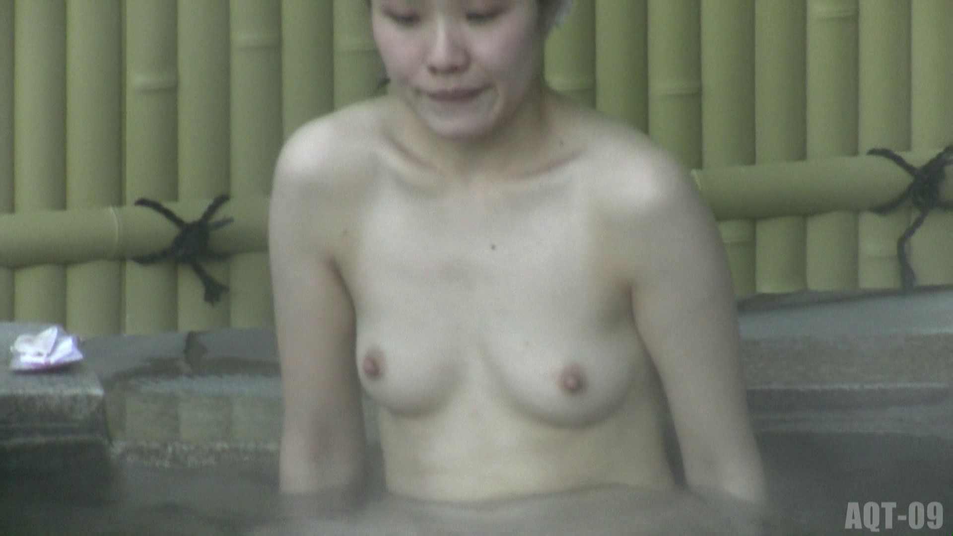 Aquaな露天風呂Vol.786 露天風呂突入 セックス無修正動画無料 79pic 26