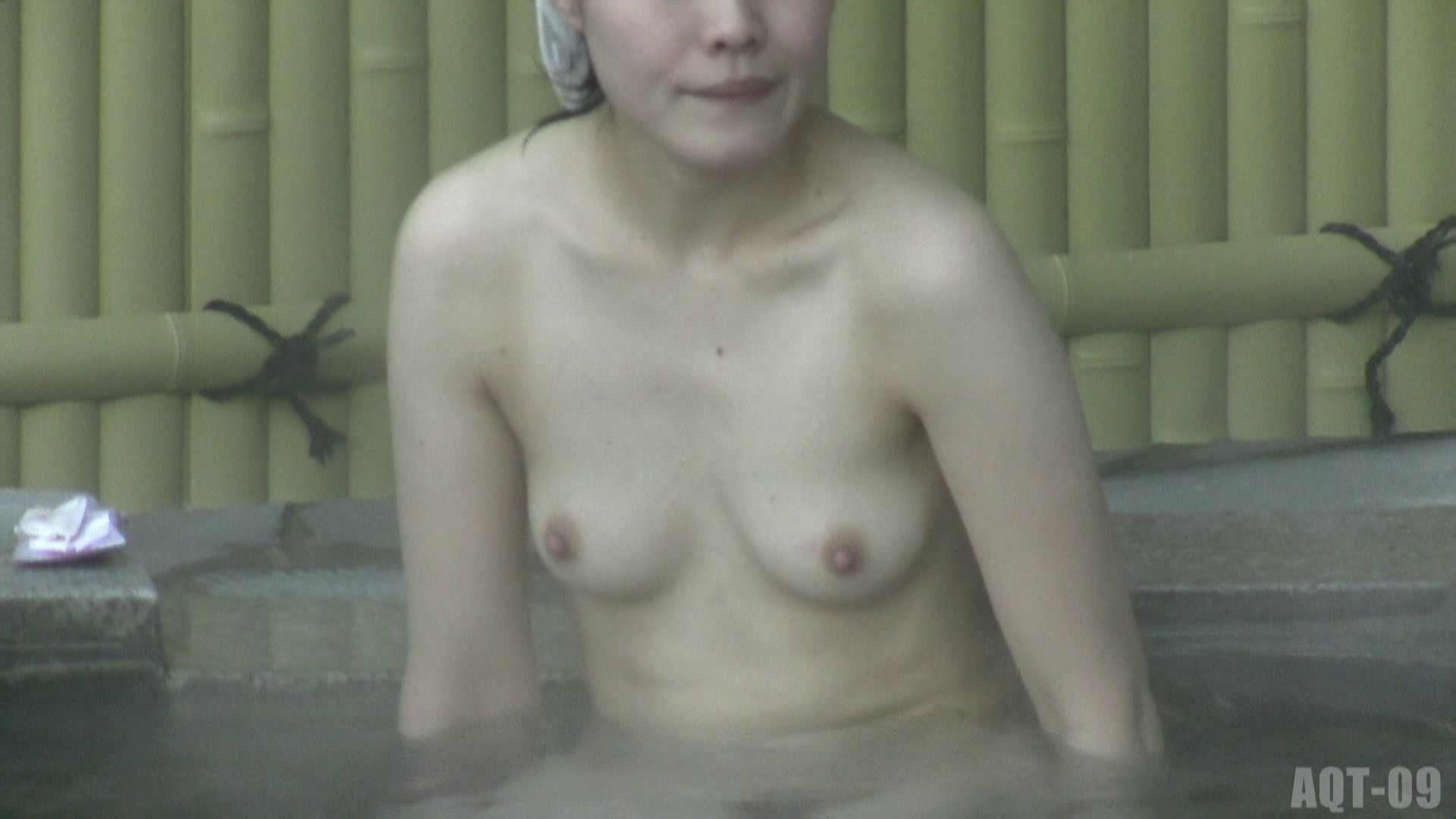 Aquaな露天風呂Vol.786 盗撮師作品  79pic 27