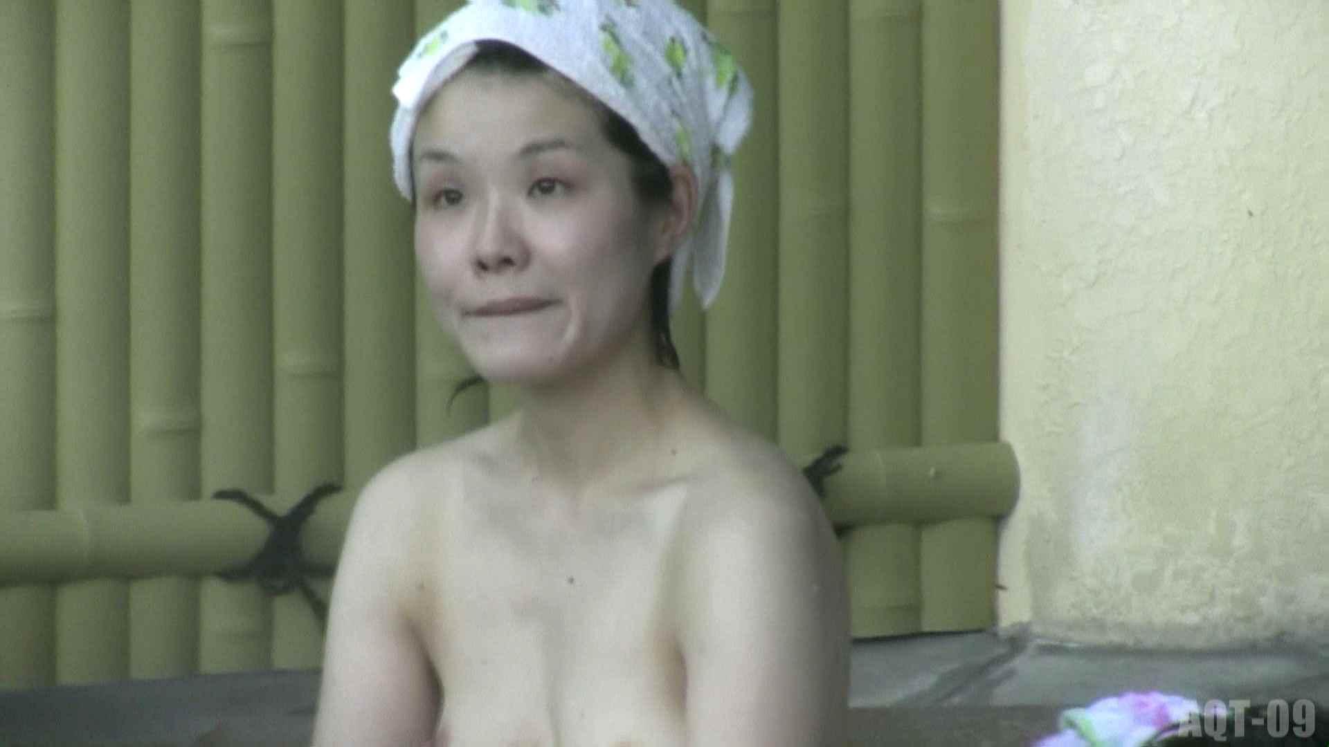 Aquaな露天風呂Vol.786 露天風呂突入 セックス無修正動画無料 79pic 32