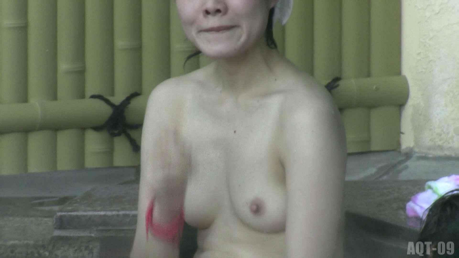 Aquaな露天風呂Vol.786 露天風呂突入 セックス無修正動画無料 79pic 38