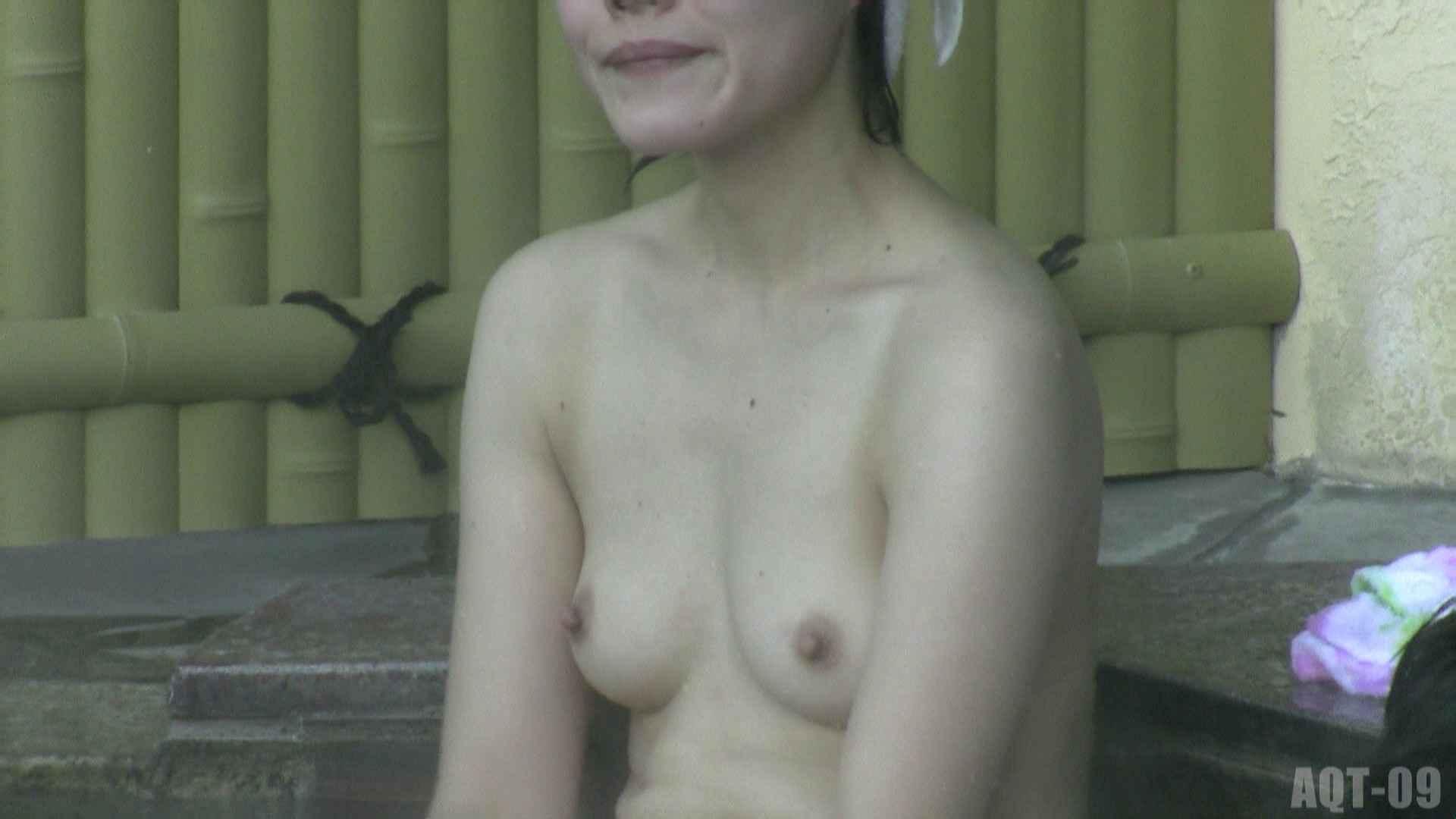 Aquaな露天風呂Vol.786 盗撮師作品  79pic 39