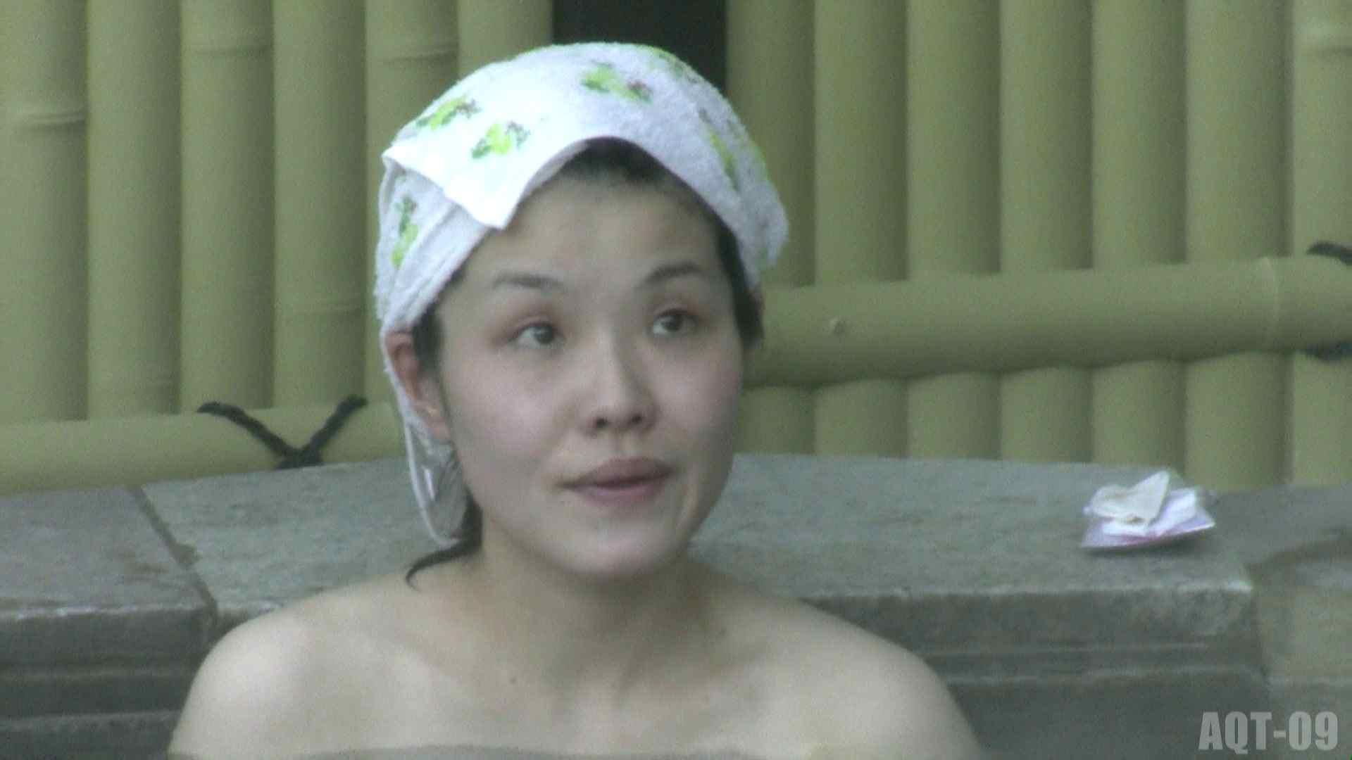 Aquaな露天風呂Vol.786 露天風呂突入 セックス無修正動画無料 79pic 53