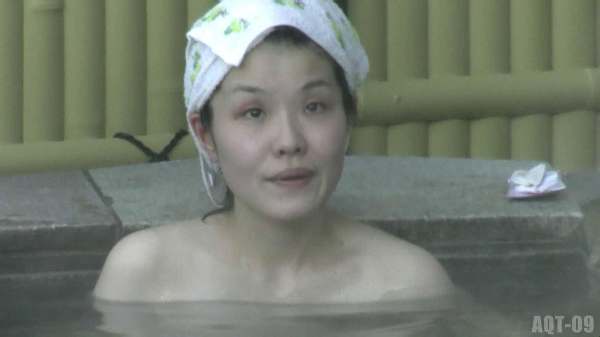 Aquaな露天風呂Vol.786 盗撮師作品 | 美しいOLの裸体  79pic 55