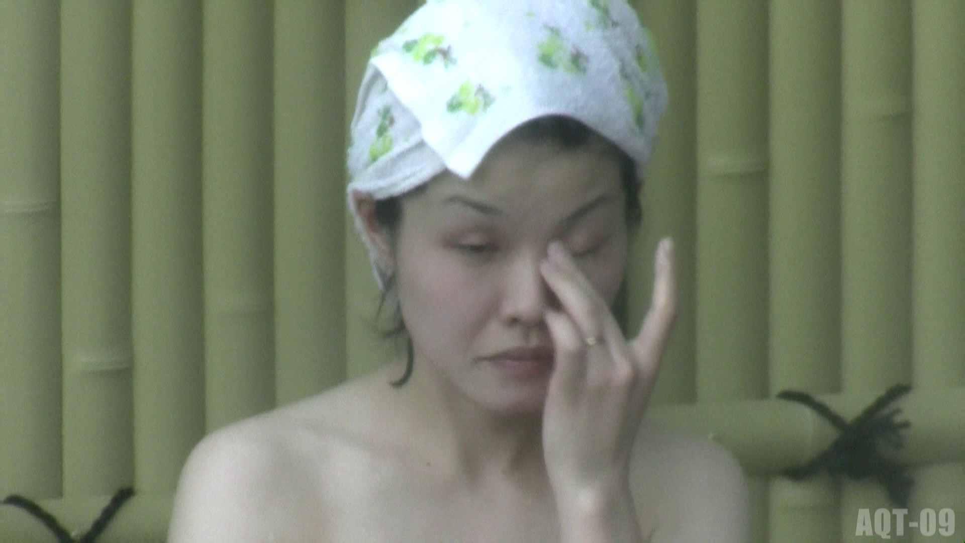 Aquaな露天風呂Vol.786 盗撮師作品  79pic 72