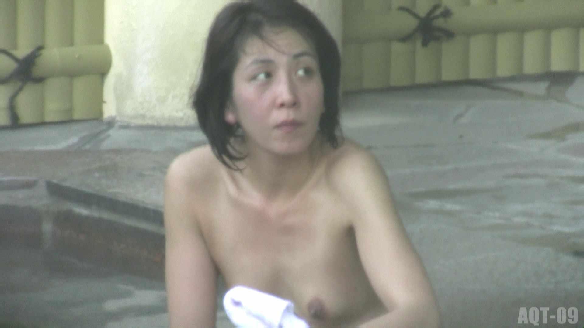 Aquaな露天風呂Vol.788 盗撮師作品   美しいOLの裸体  100pic 4