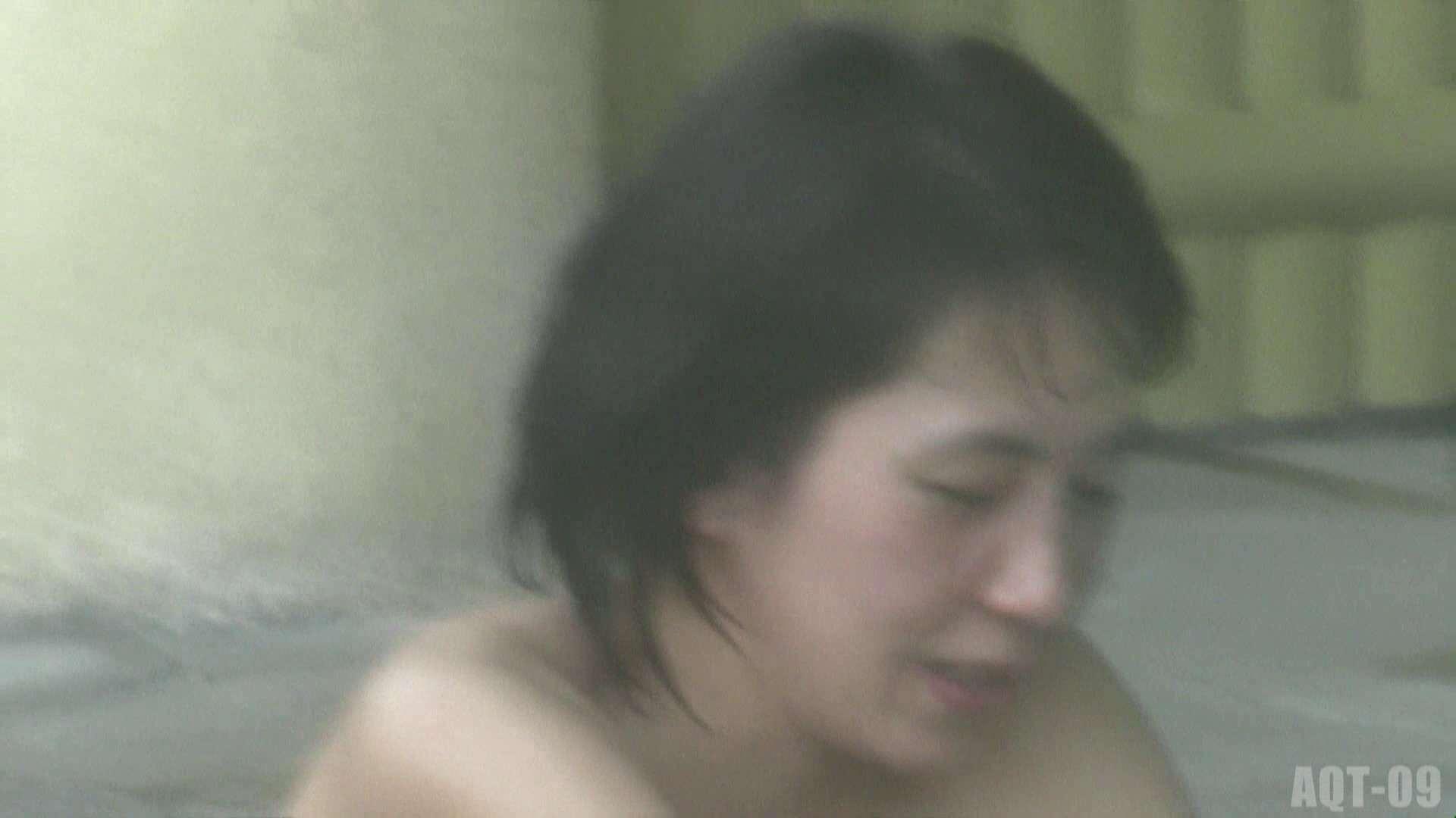 Aquaな露天風呂Vol.788 盗撮師作品  100pic 12