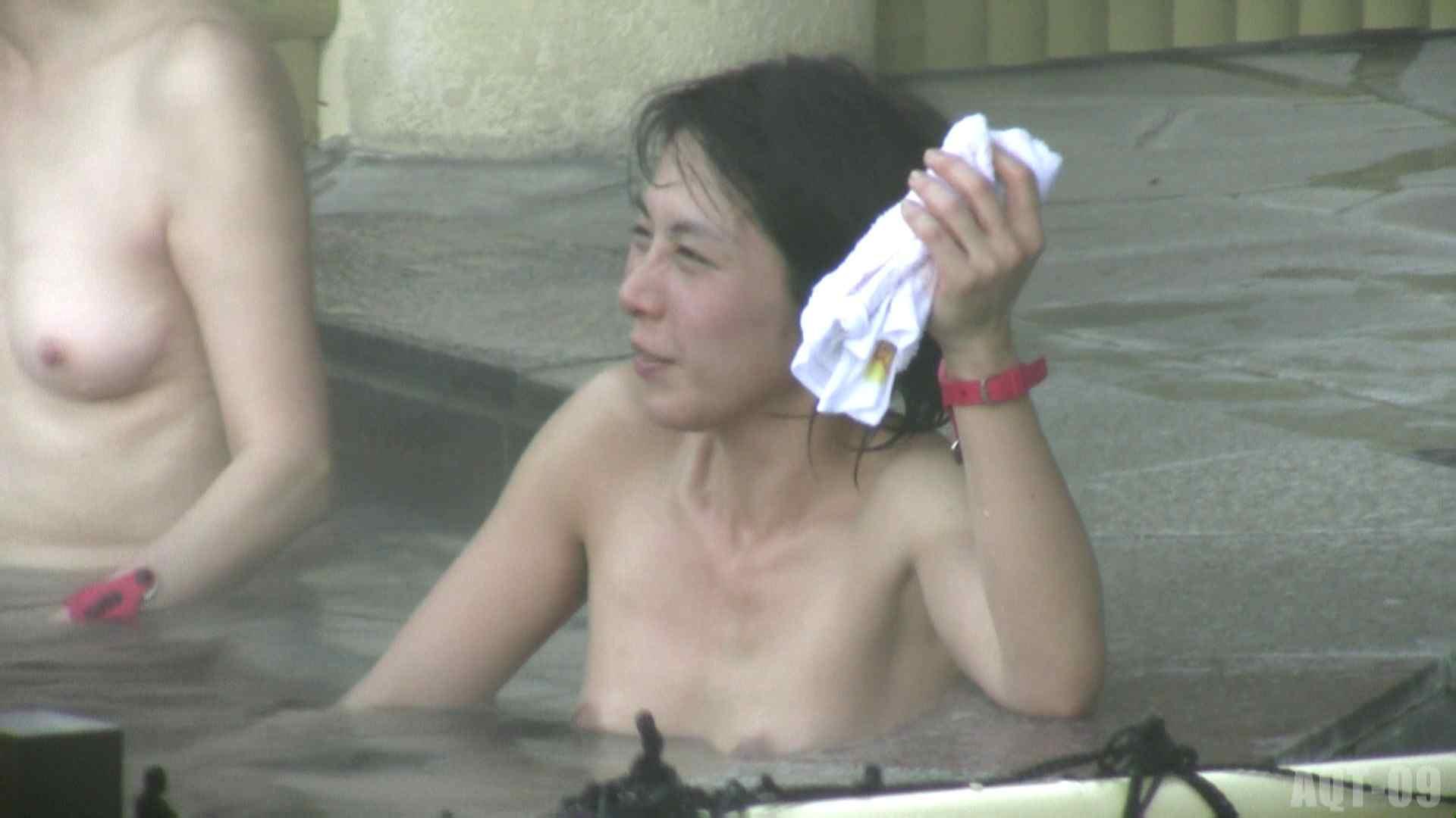 Aquaな露天風呂Vol.788 盗撮師作品   美しいOLの裸体  100pic 16