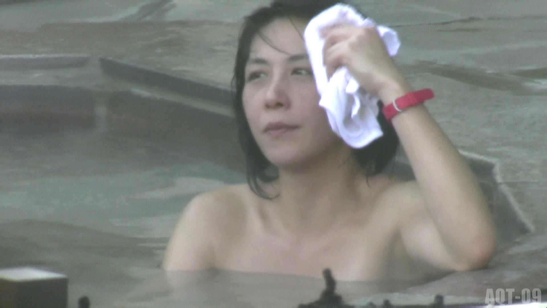 Aquaな露天風呂Vol.788 露天風呂突入 隠し撮りオマンコ動画紹介 100pic 29