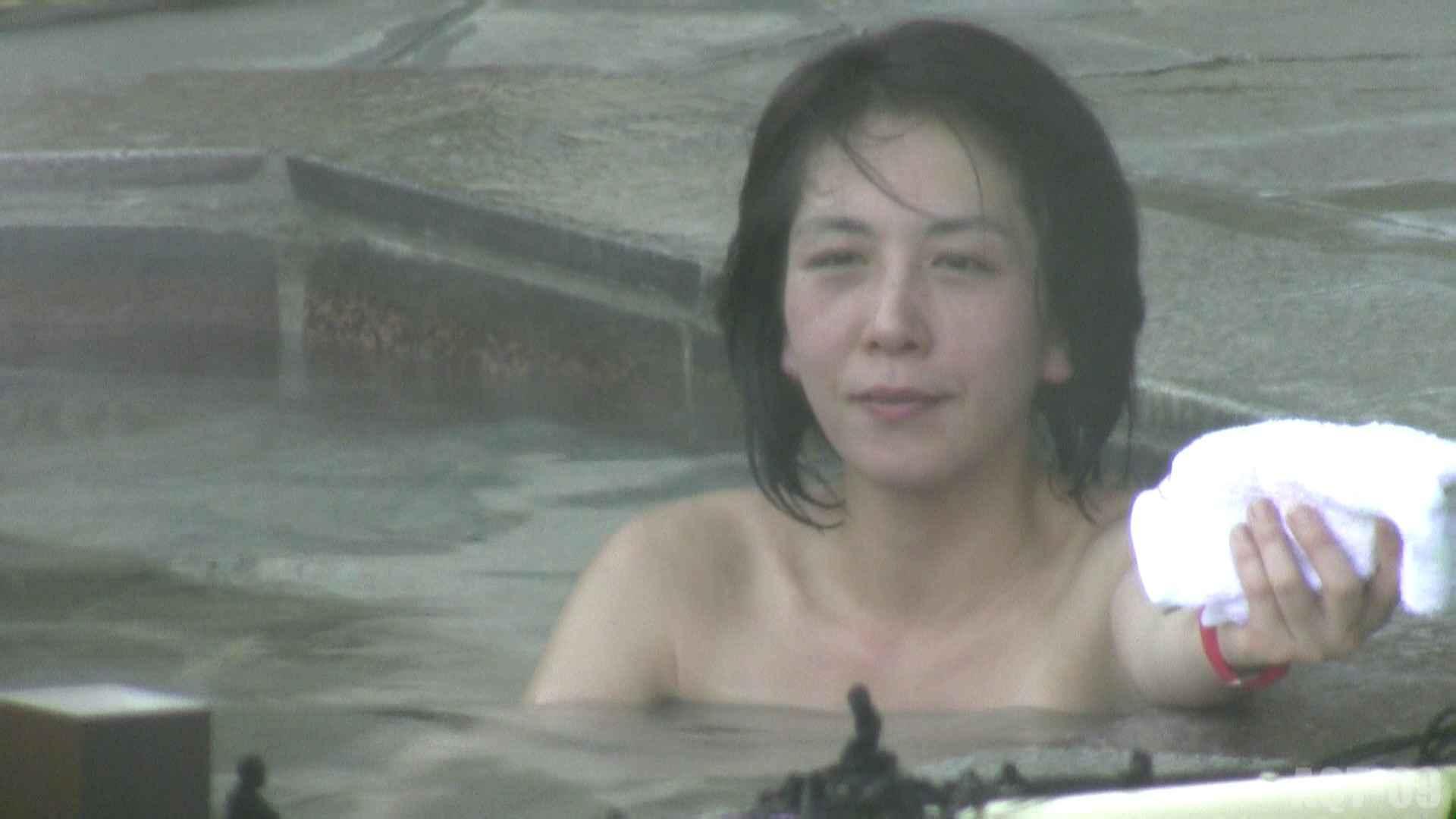 Aquaな露天風呂Vol.788 盗撮師作品  100pic 30