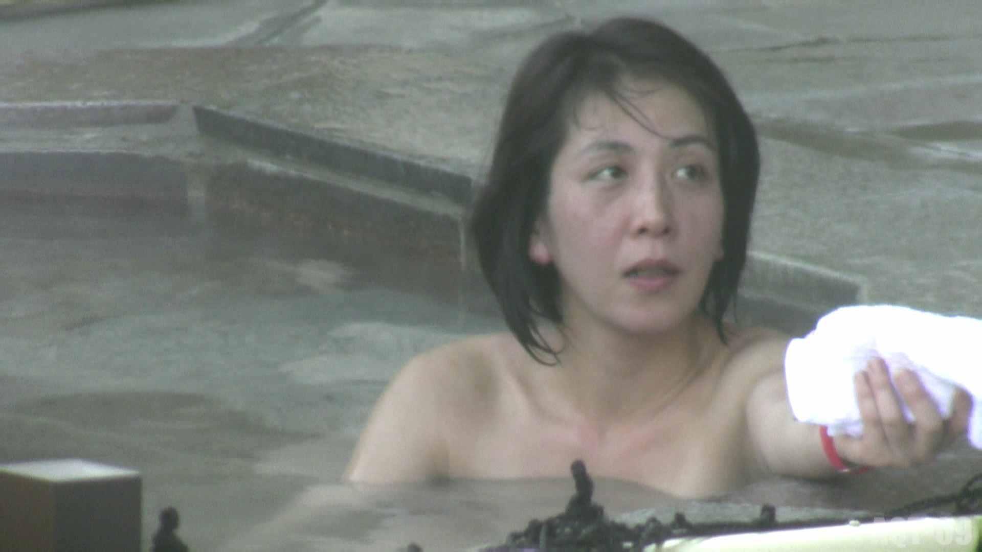 Aquaな露天風呂Vol.788 露天風呂突入 隠し撮りオマンコ動画紹介 100pic 32
