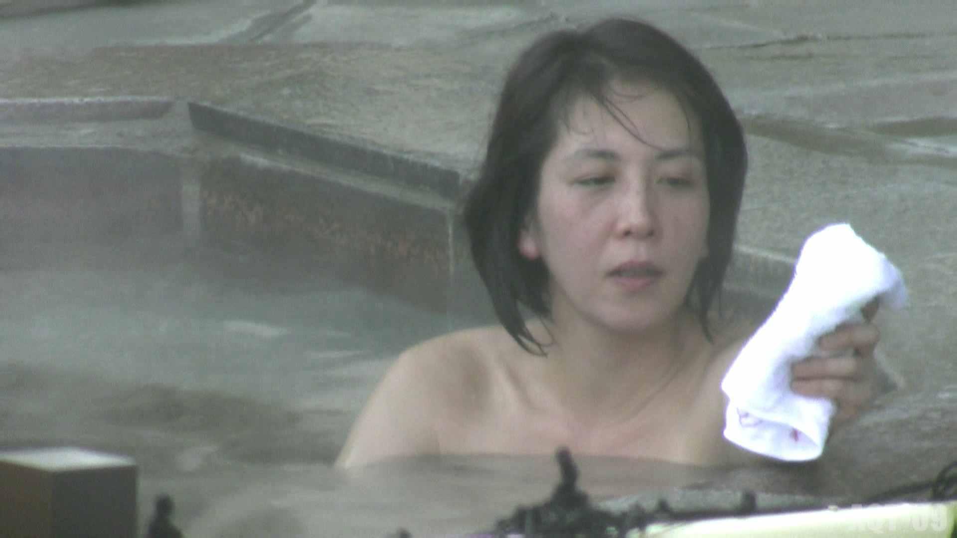 Aquaな露天風呂Vol.788 盗撮師作品  100pic 33