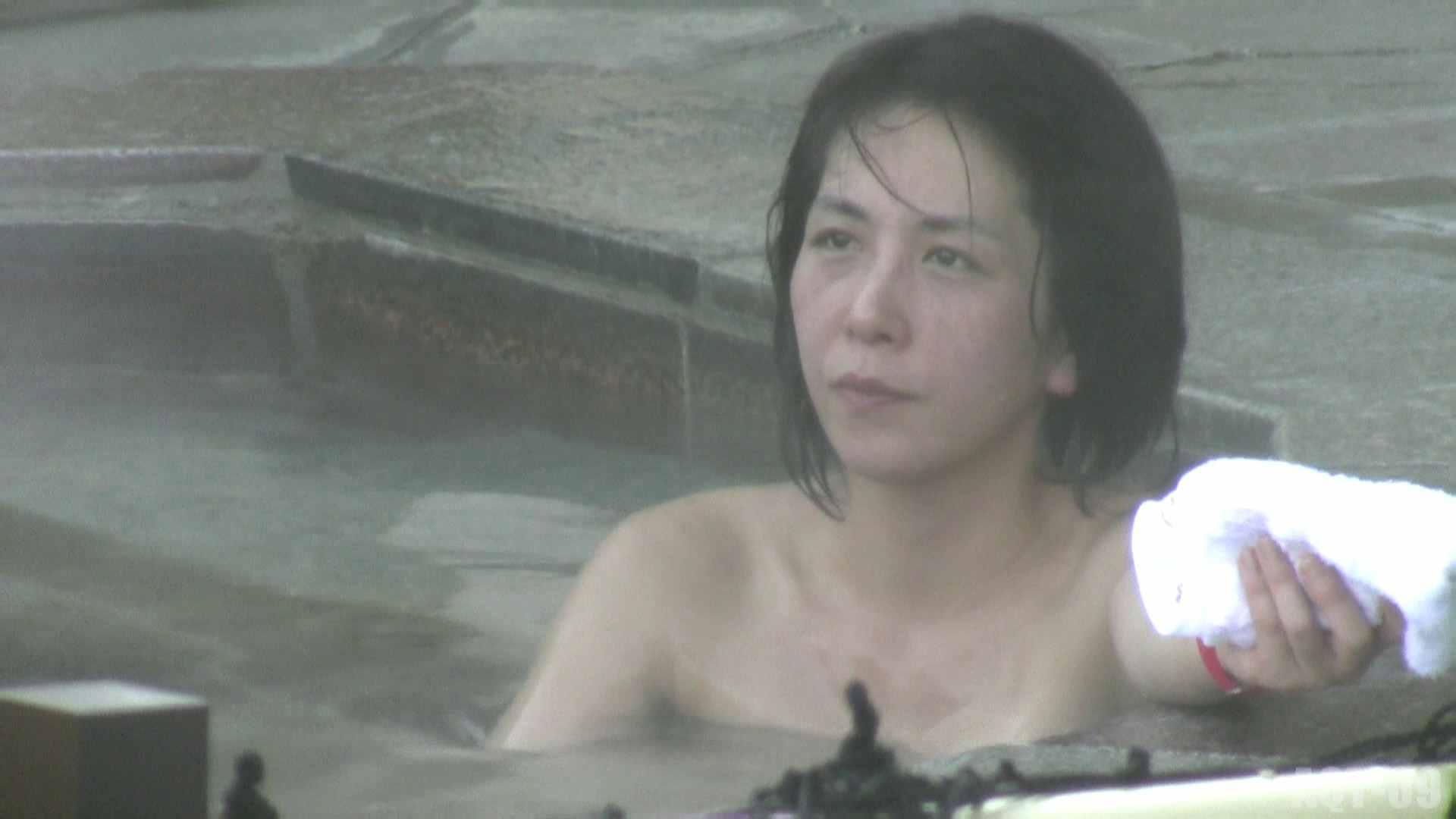 Aquaな露天風呂Vol.788 盗撮師作品   美しいOLの裸体  100pic 34