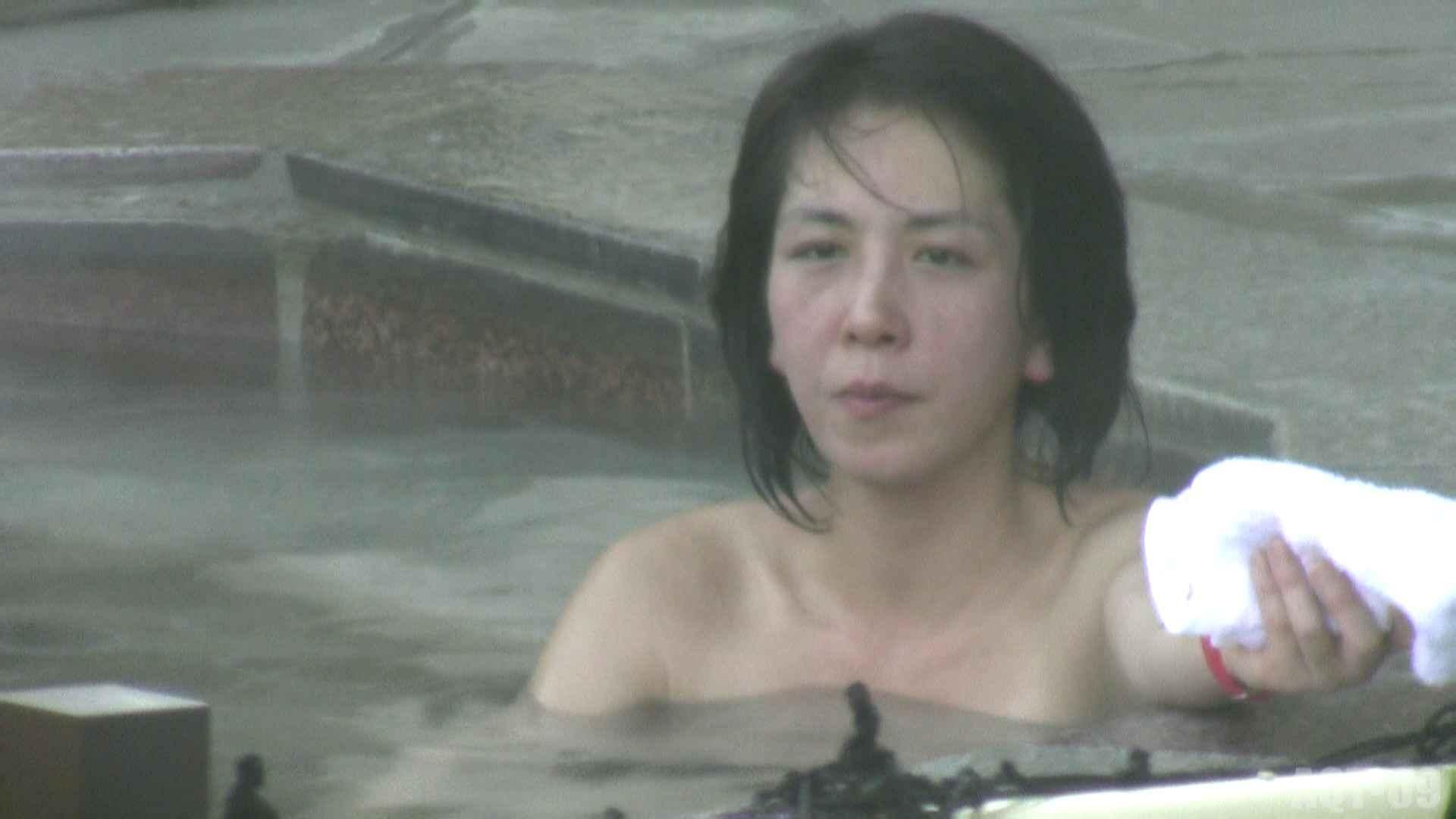 Aquaな露天風呂Vol.788 盗撮師作品   美しいOLの裸体  100pic 37