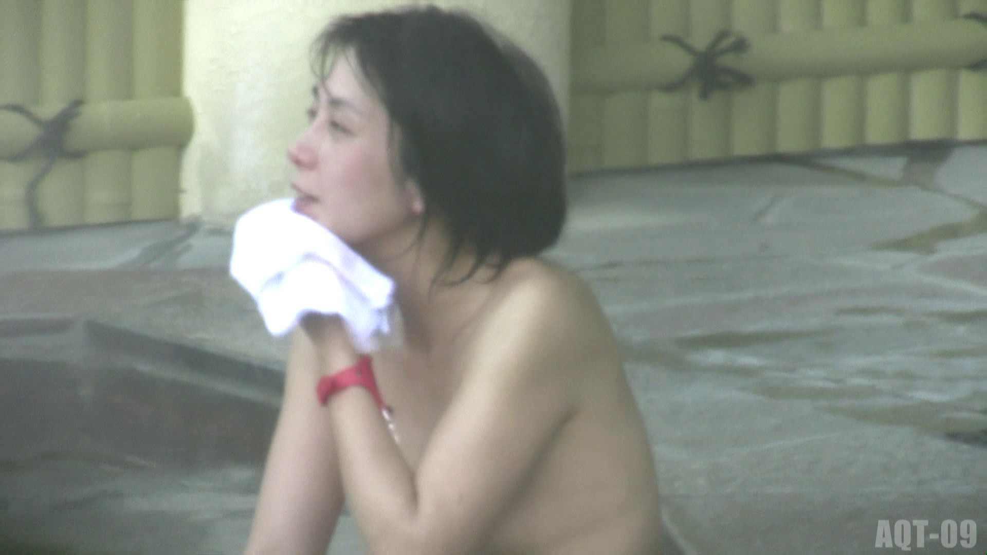Aquaな露天風呂Vol.788 盗撮師作品   美しいOLの裸体  100pic 76