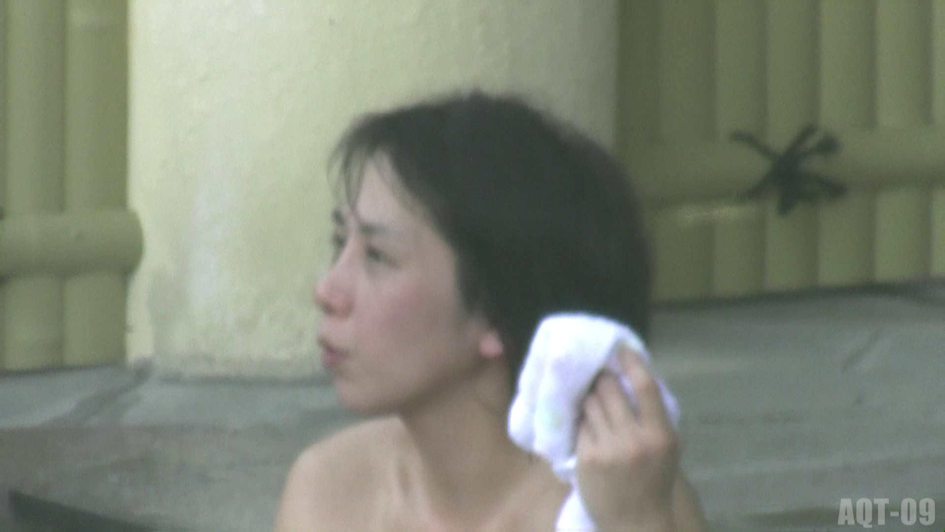 Aquaな露天風呂Vol.788 盗撮師作品   美しいOLの裸体  100pic 85