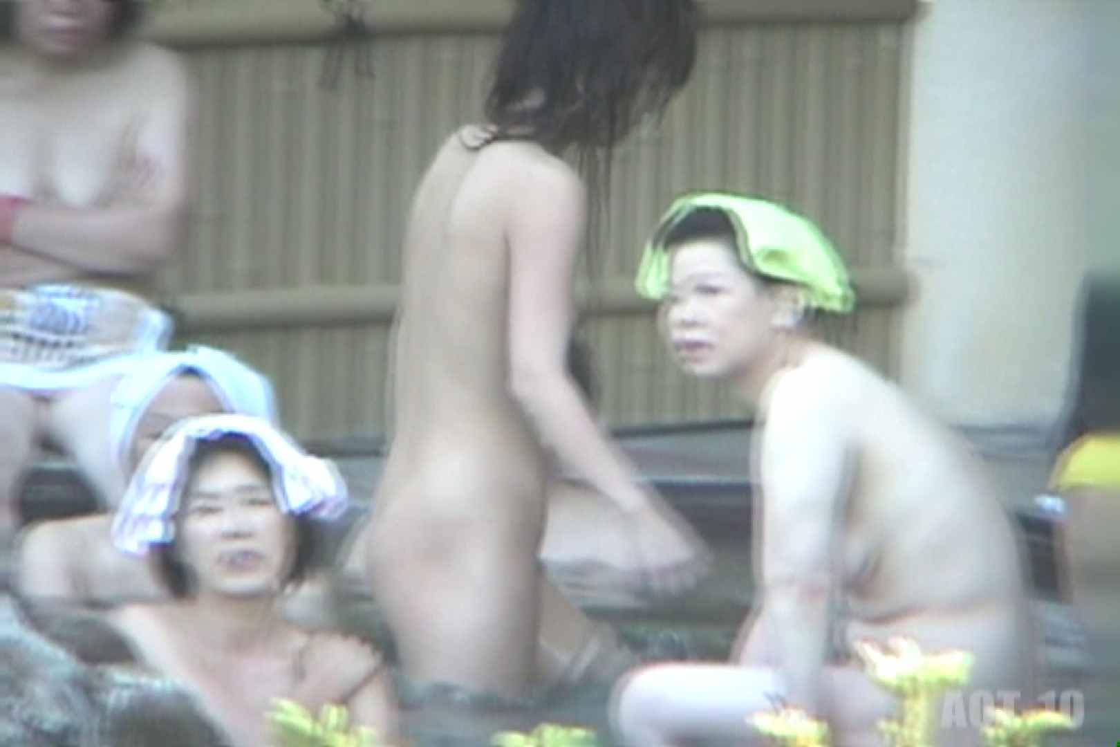 Aquaな露天風呂Vol.790 美しいOLの裸体 オメコ無修正動画無料 89pic 8