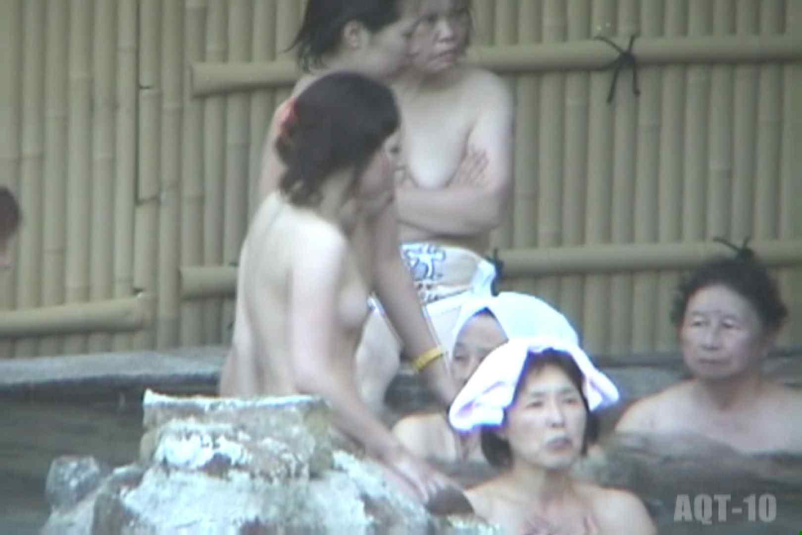 Aquaな露天風呂Vol.790 美しいOLの裸体 オメコ無修正動画無料 89pic 14