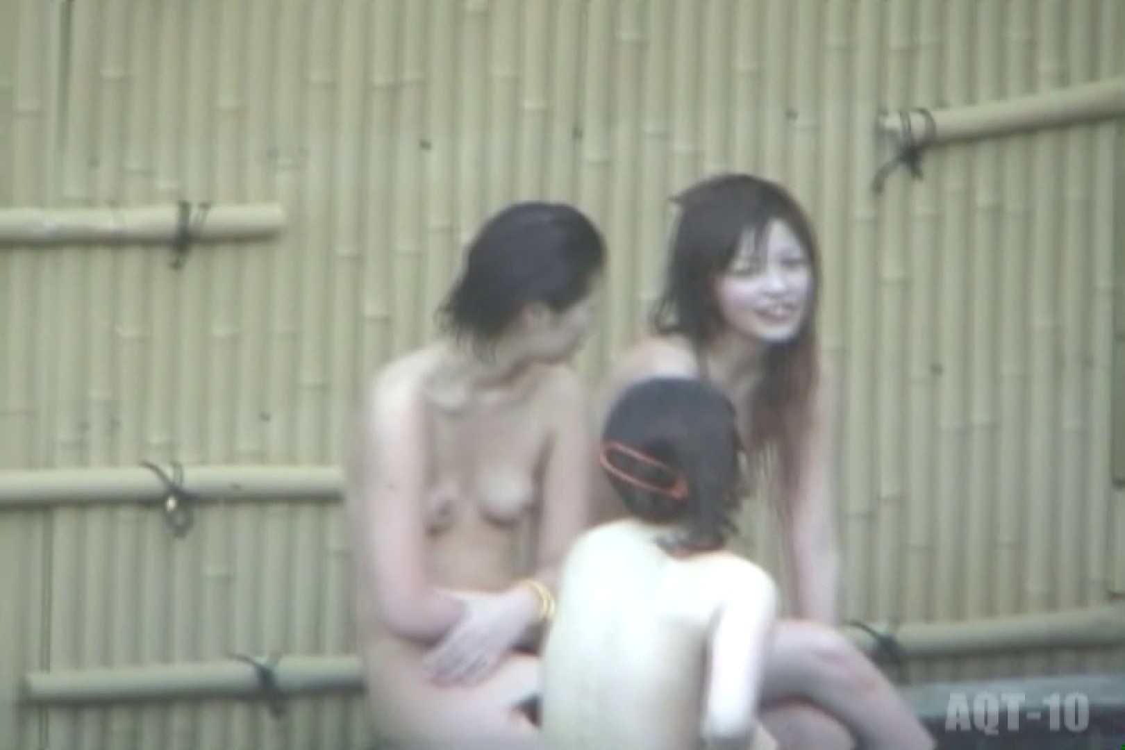 Aquaな露天風呂Vol.790 美しいOLの裸体 オメコ無修正動画無料 89pic 38