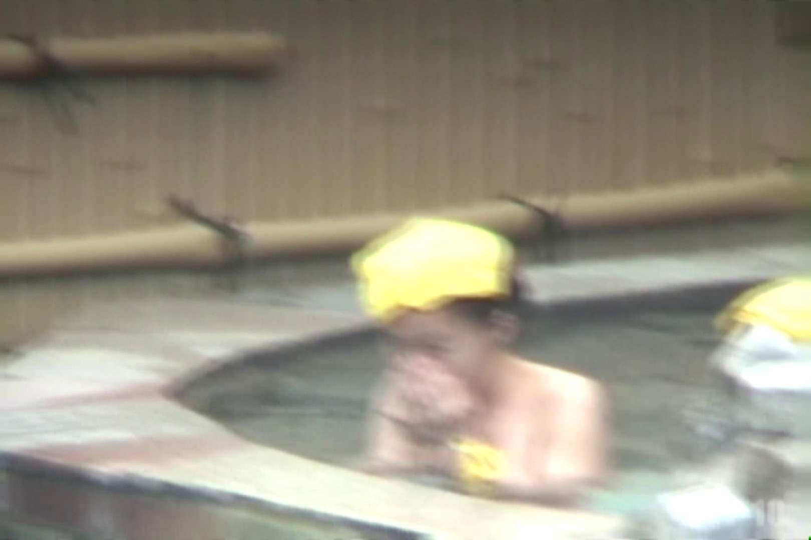 Aquaな露天風呂Vol.795 盗撮師作品 おめこ無修正動画無料 103pic 2