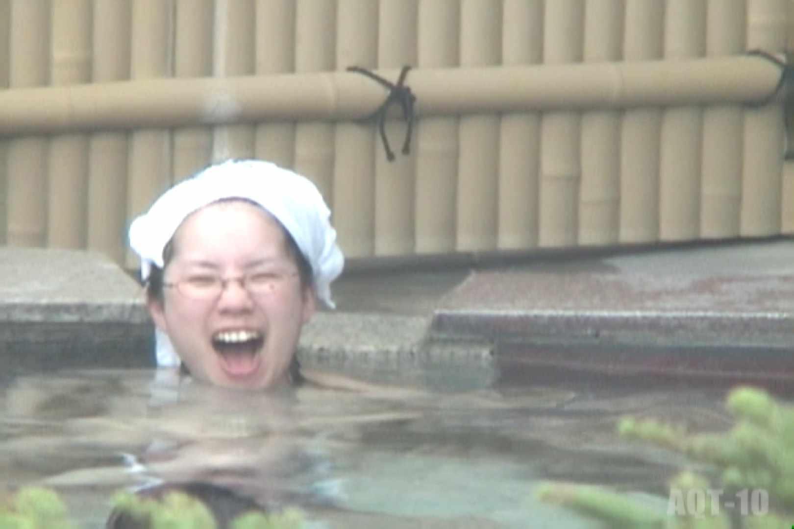Aquaな露天風呂Vol.796 露天風呂突入 | 盗撮師作品  86pic 25