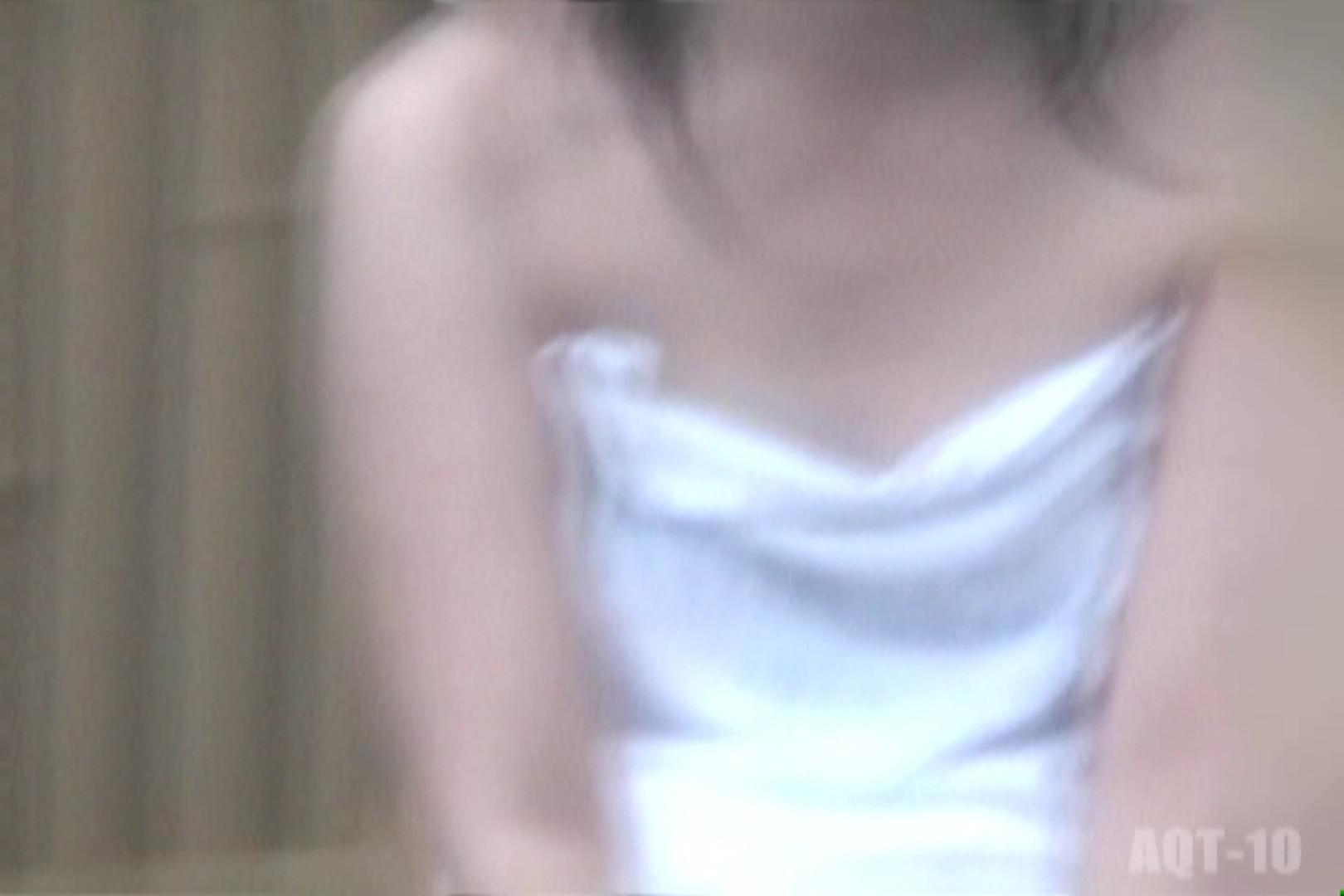 Aquaな露天風呂Vol.796 露天風呂突入 | 盗撮師作品  86pic 46