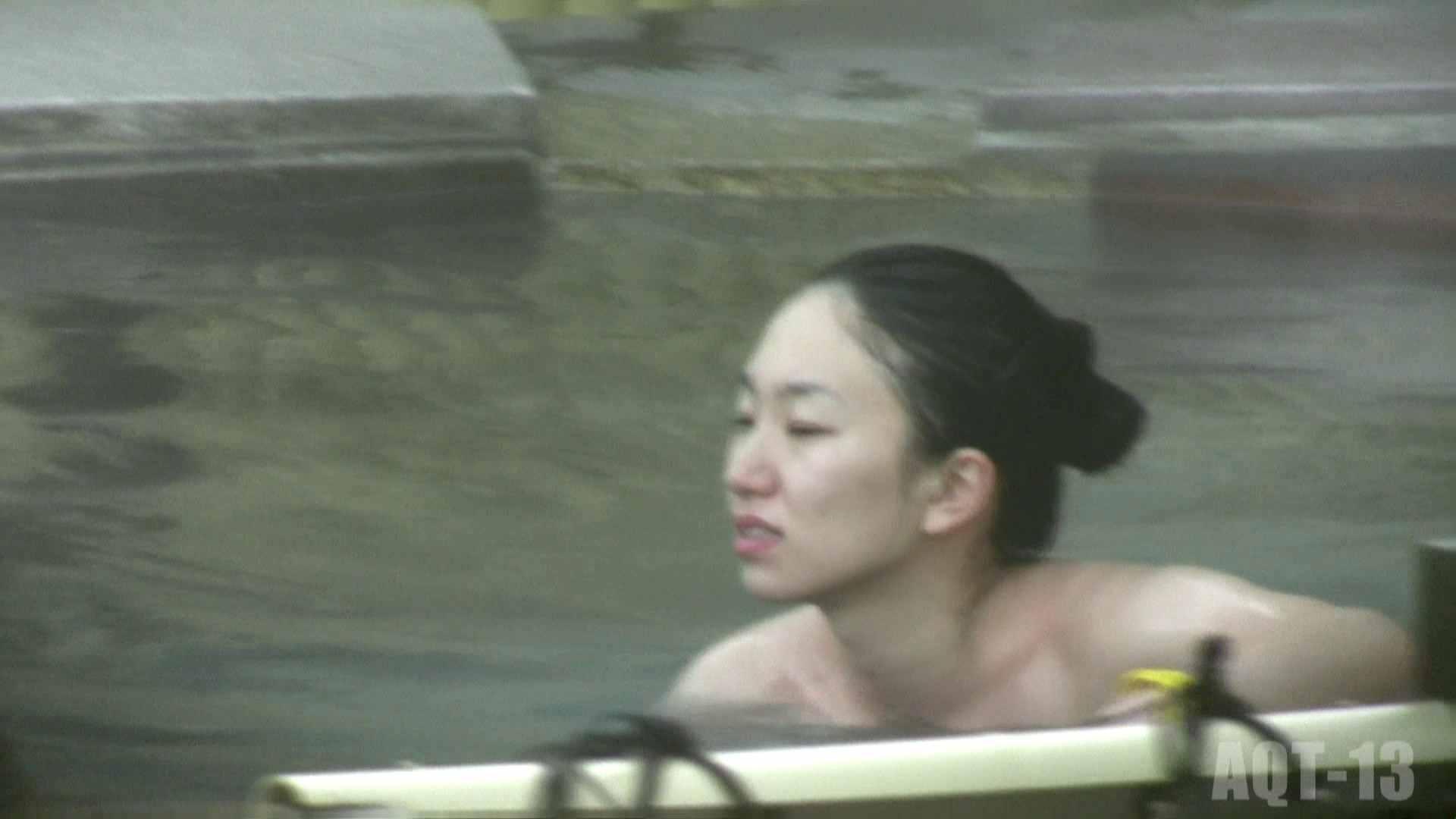 Aquaな露天風呂Vol.818 美しいOLの裸体 | 盗撮師作品  71pic 1