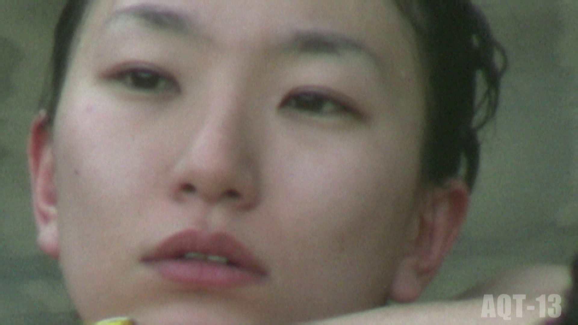 Aquaな露天風呂Vol.818 美しいOLの裸体 | 盗撮師作品  71pic 7