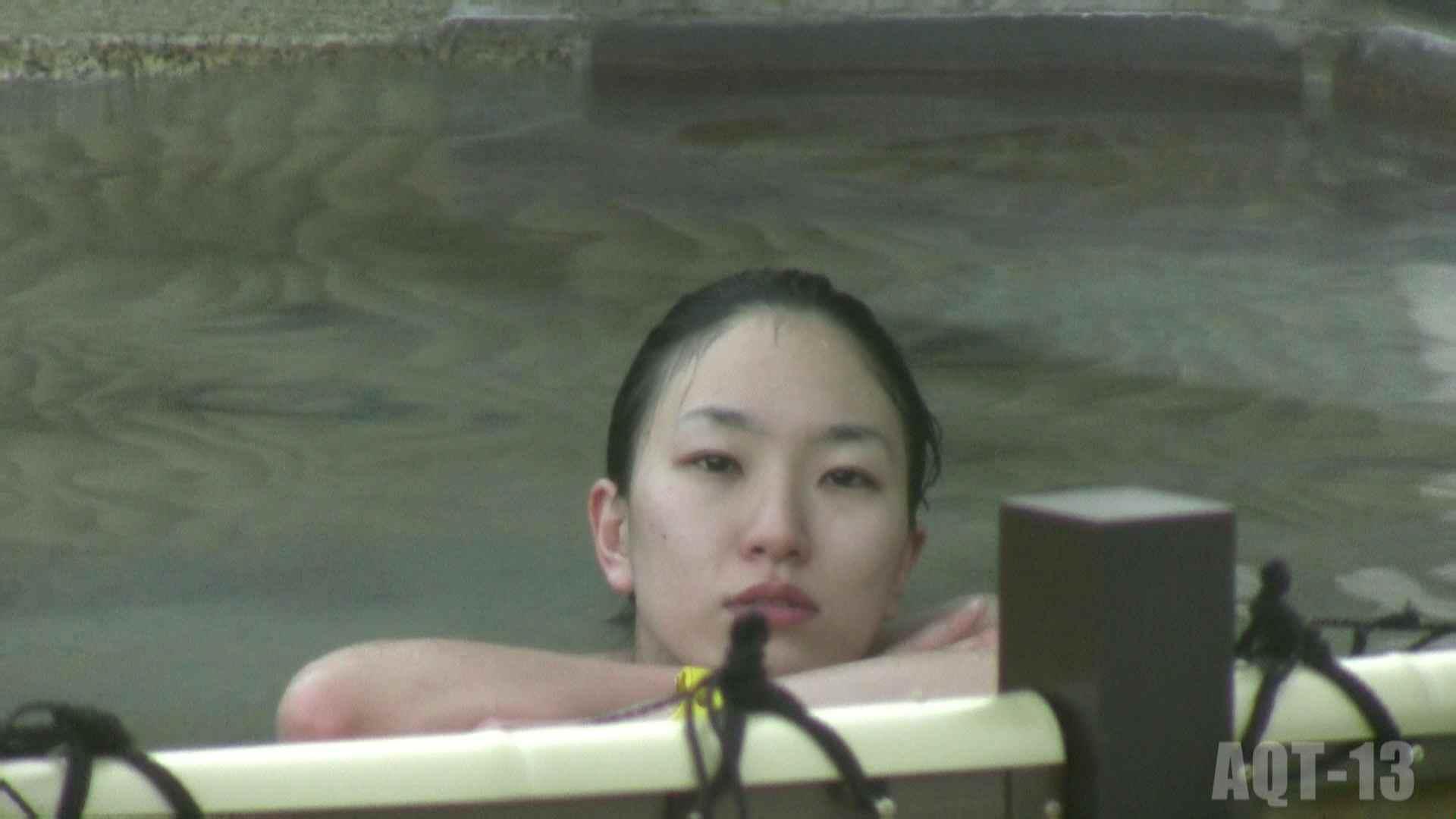 Aquaな露天風呂Vol.818 美しいOLの裸体 | 盗撮師作品  71pic 19