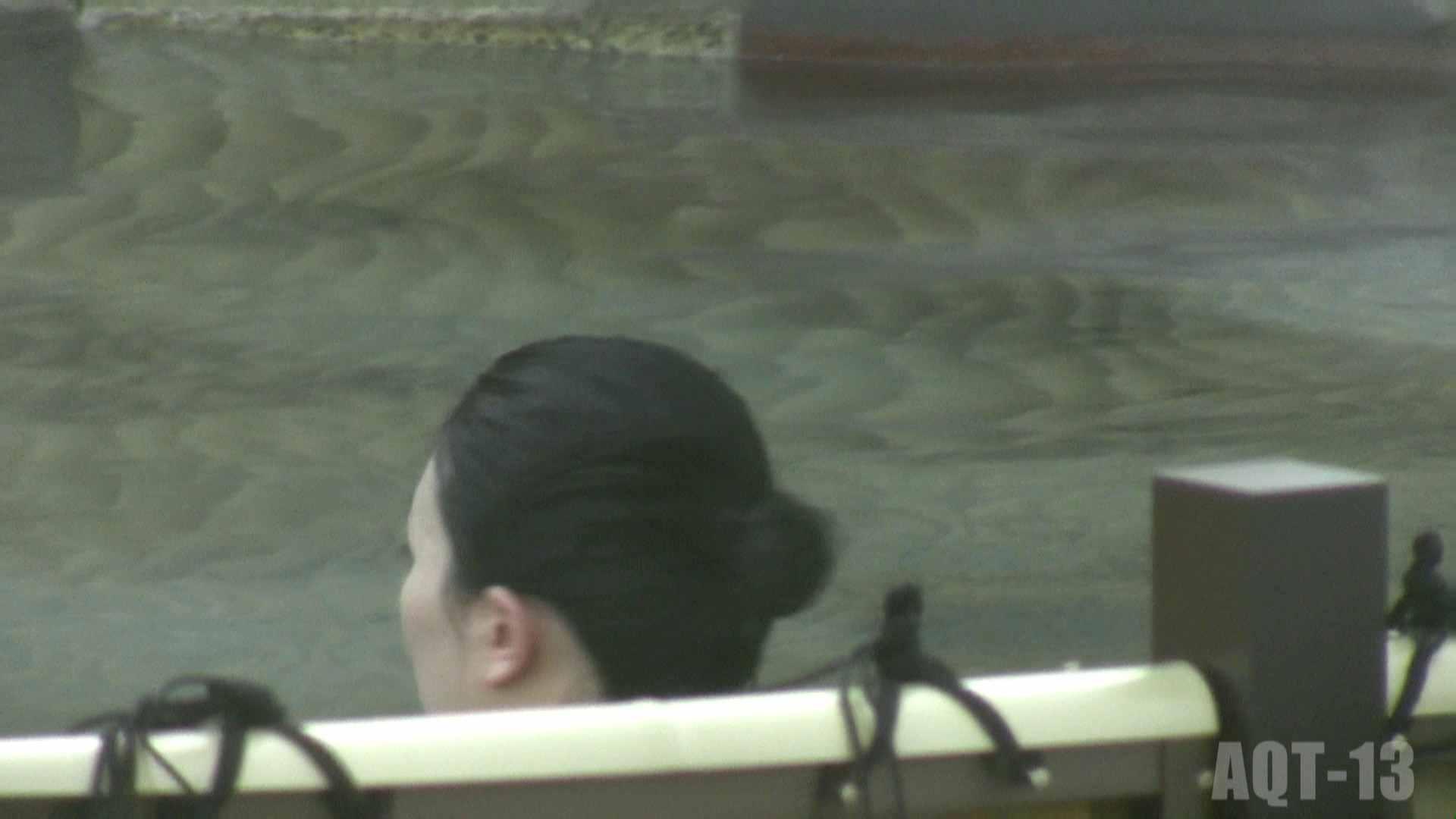 Aquaな露天風呂Vol.818 美しいOLの裸体 | 盗撮師作品  71pic 25