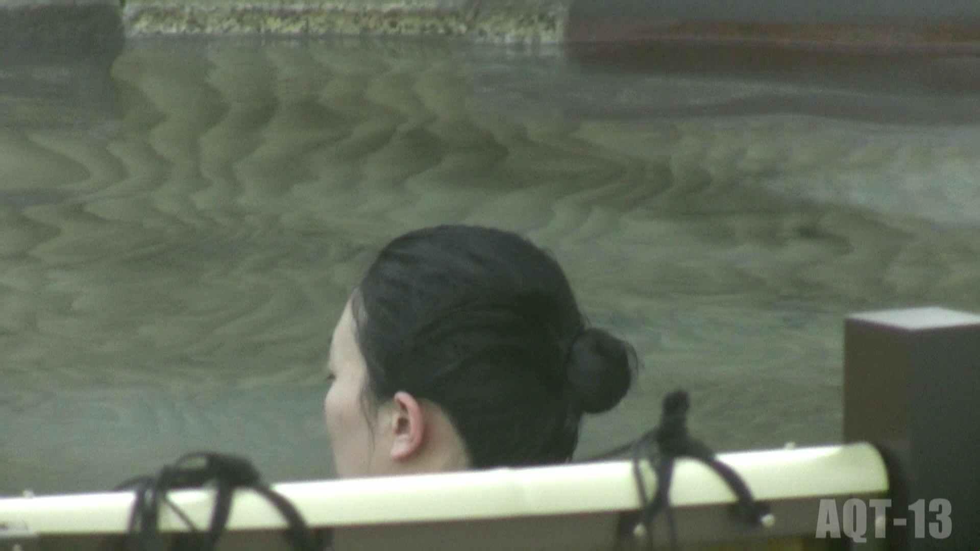 Aquaな露天風呂Vol.818 露天風呂突入 盗み撮り動画キャプチャ 71pic 26