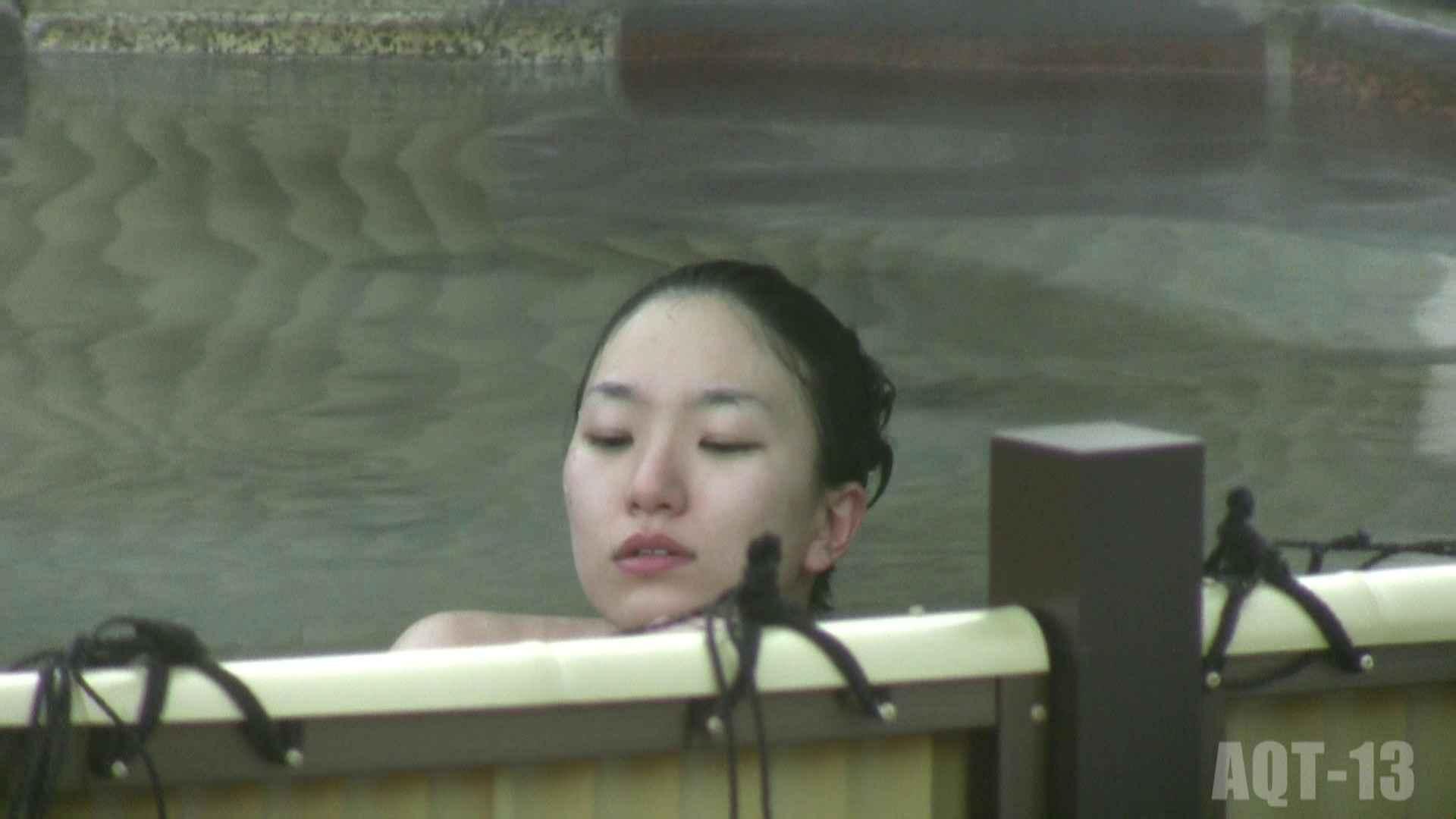 Aquaな露天風呂Vol.818 露天風呂突入 盗み撮り動画キャプチャ 71pic 32