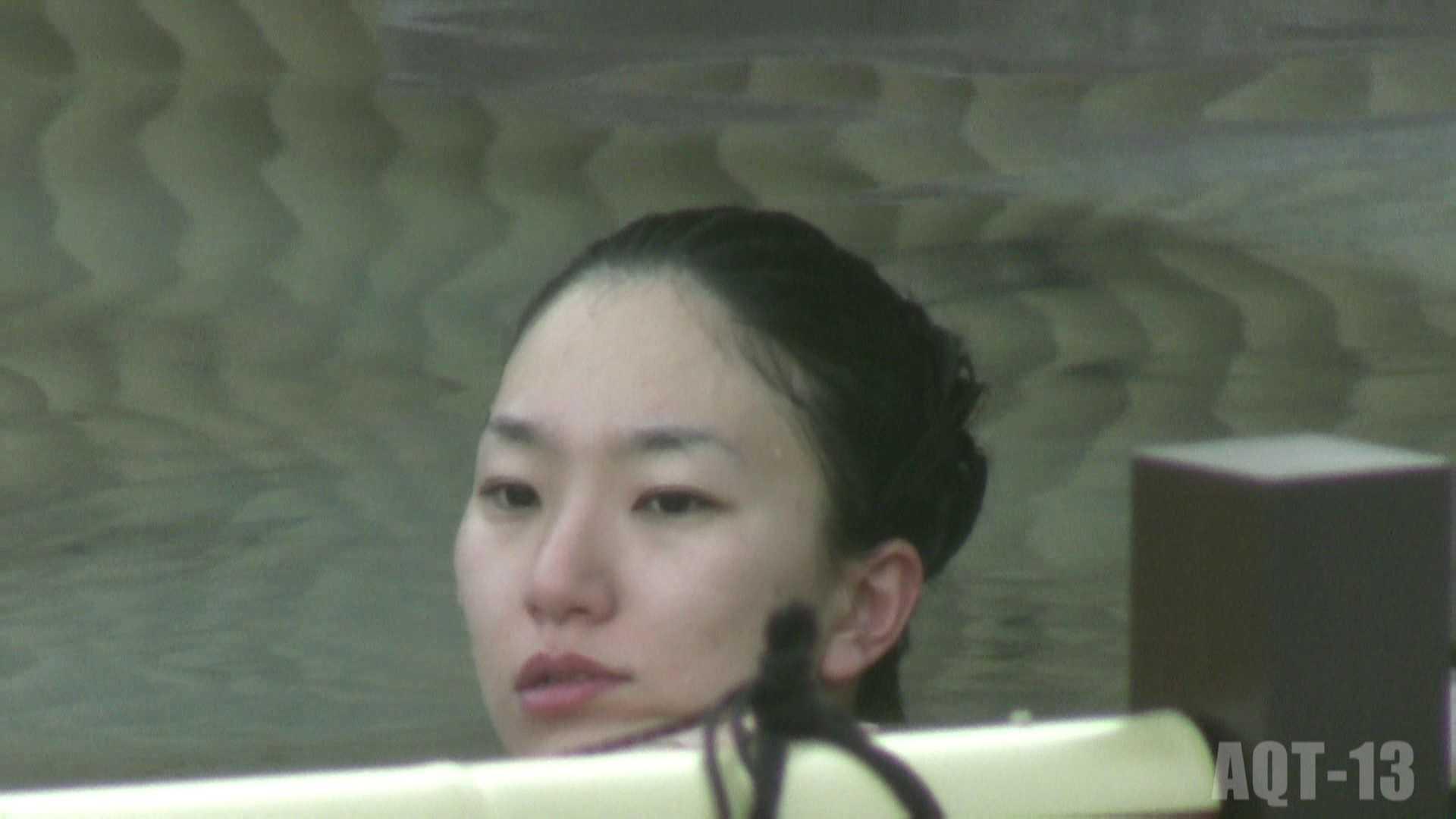 Aquaな露天風呂Vol.818 露天風呂突入 盗み撮り動画キャプチャ 71pic 41