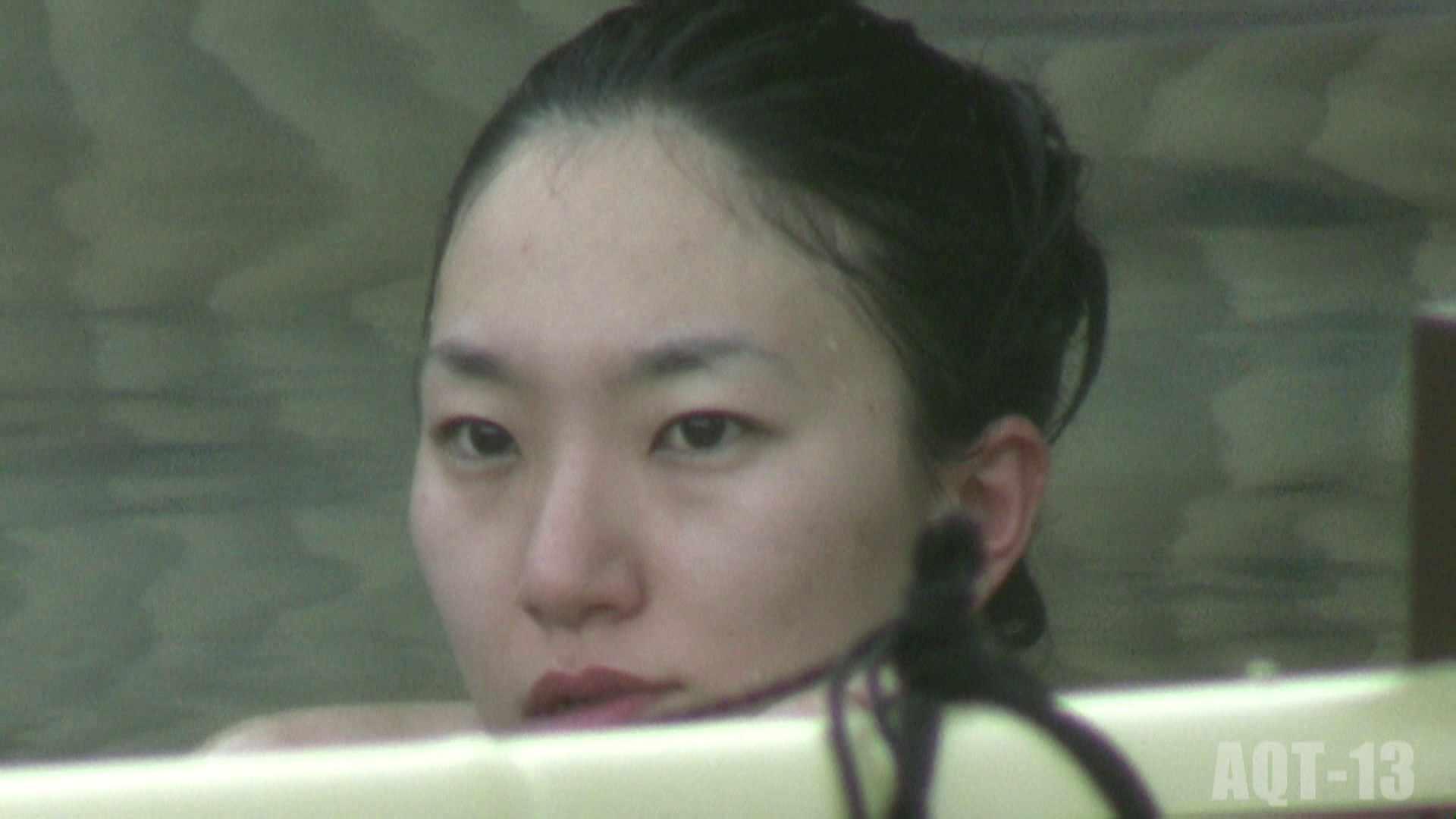 Aquaな露天風呂Vol.818 露天風呂突入 盗み撮り動画キャプチャ 71pic 53