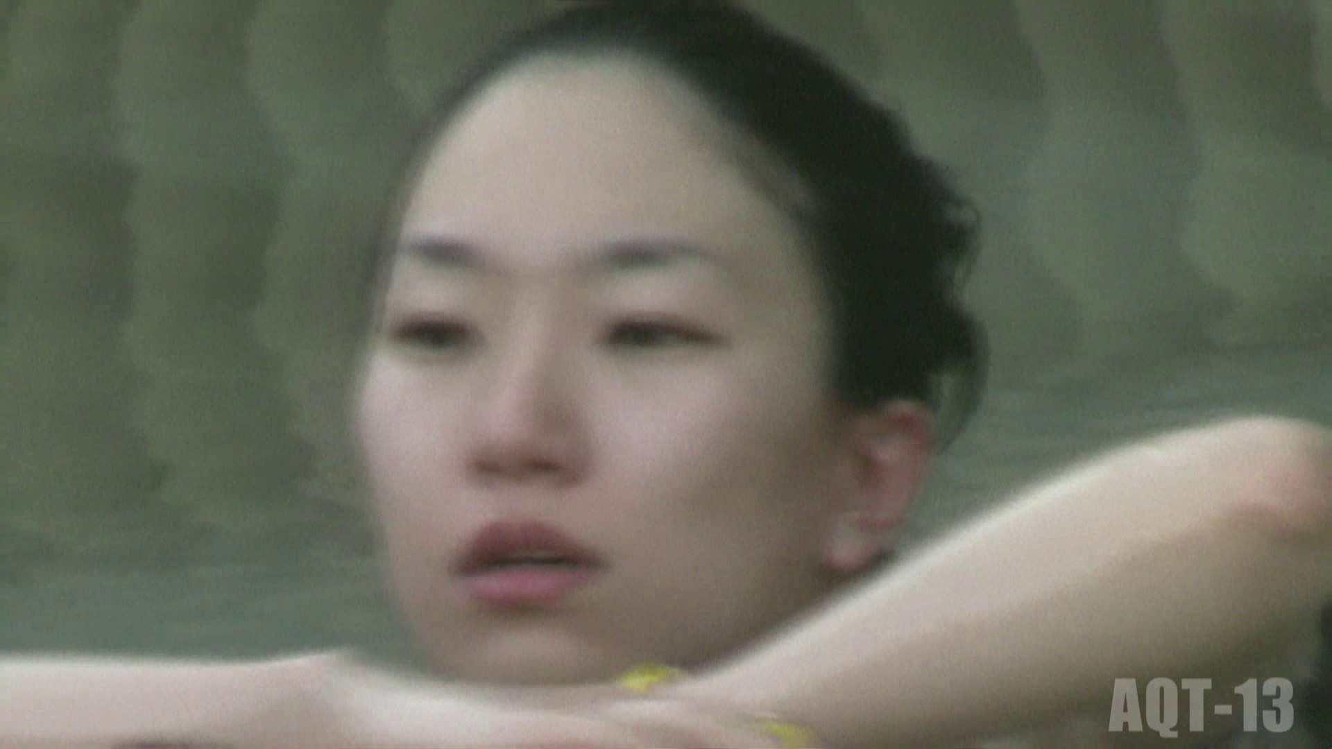 Aquaな露天風呂Vol.818 美しいOLの裸体  71pic 60