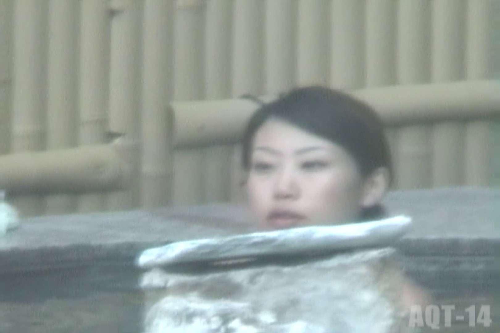 Aquaな露天風呂Vol.820 盗撮師作品 | 露天風呂突入  104pic 1
