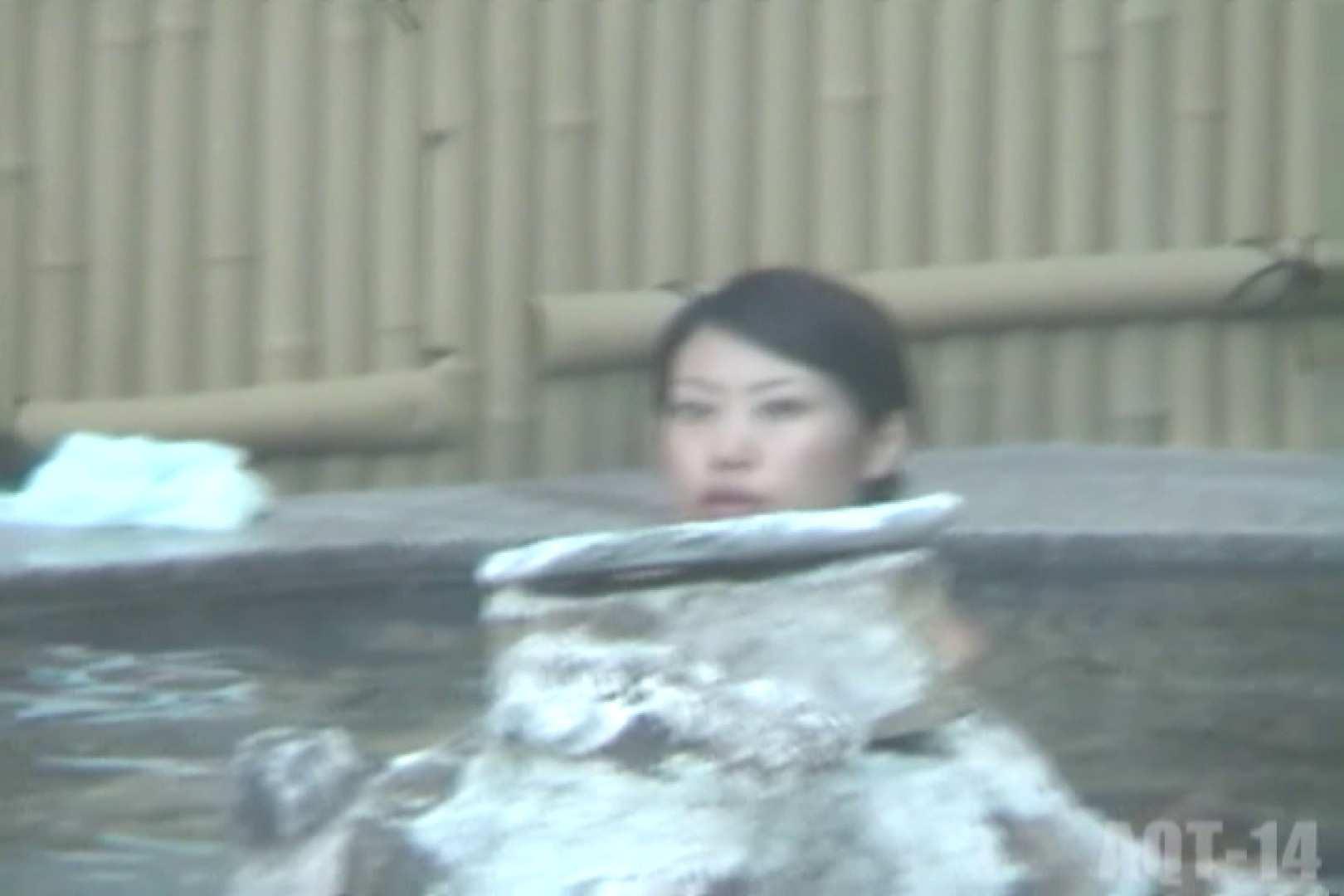 Aquaな露天風呂Vol.820 盗撮師作品  104pic 3