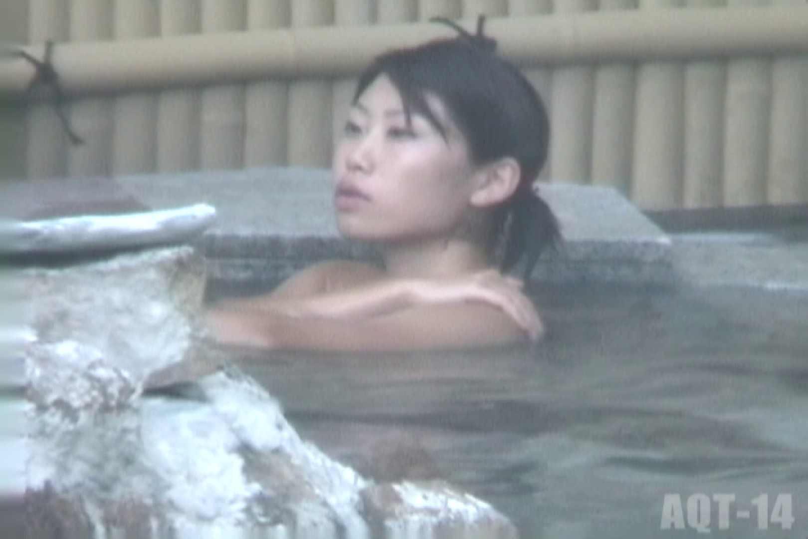 Aquaな露天風呂Vol.820 盗撮師作品  104pic 9
