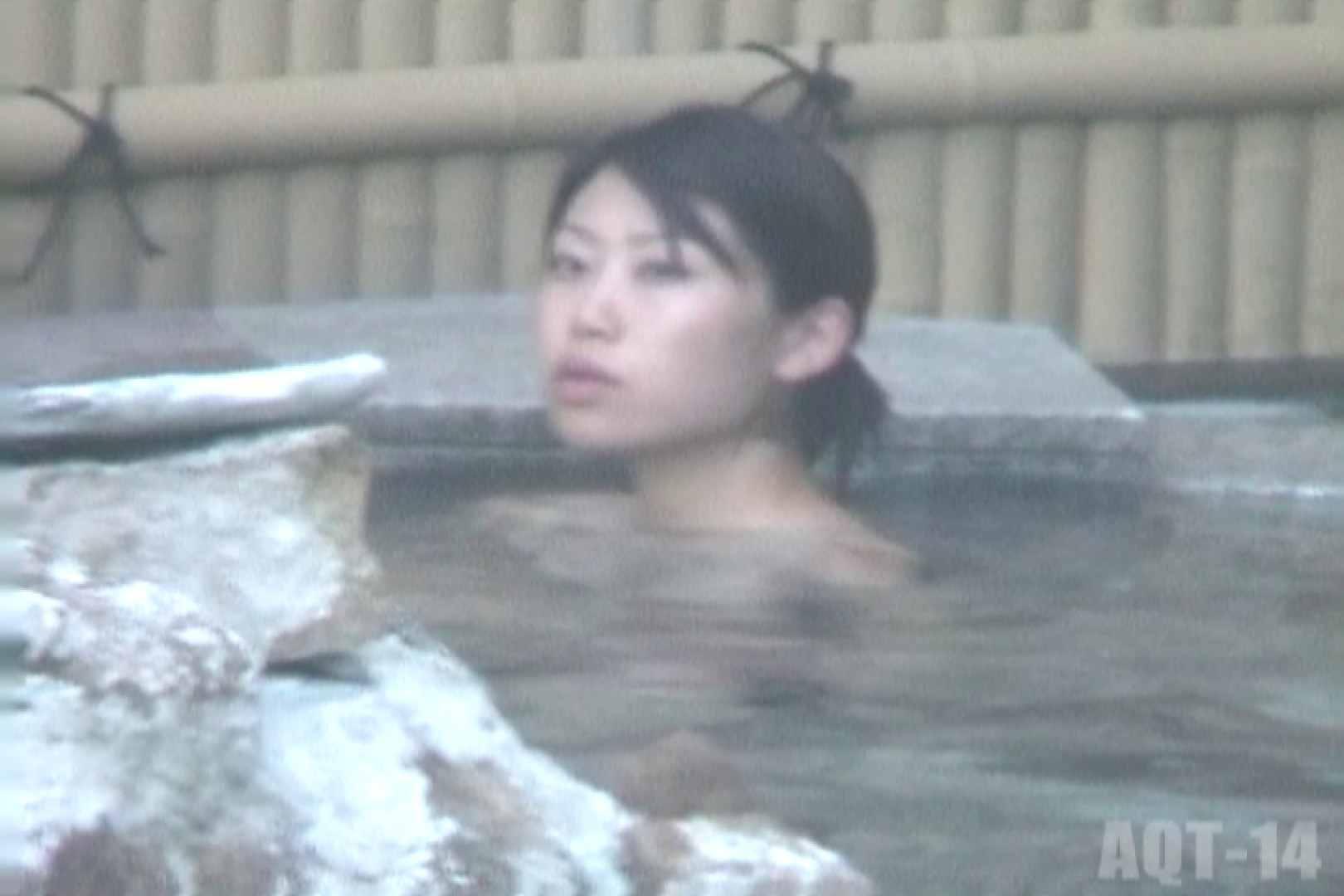 Aquaな露天風呂Vol.820 盗撮師作品  104pic 12