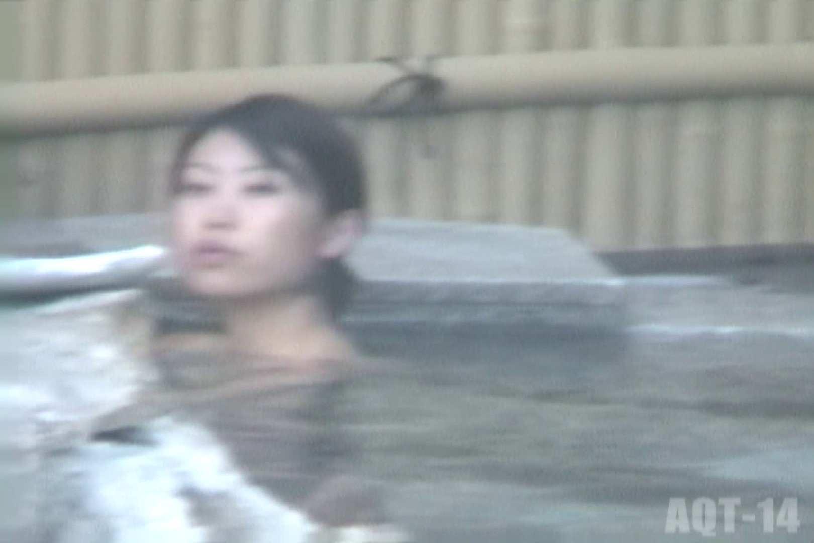 Aquaな露天風呂Vol.820 盗撮師作品 | 露天風呂突入  104pic 13