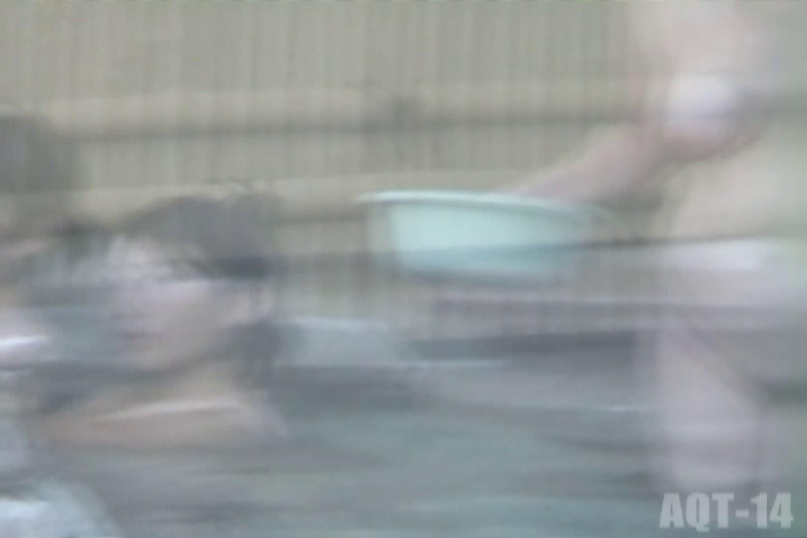 Aquaな露天風呂Vol.820 美しいOLの裸体 覗きおまんこ画像 104pic 17