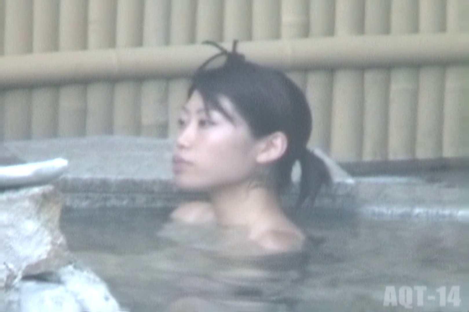 Aquaな露天風呂Vol.820 美しいOLの裸体 覗きおまんこ画像 104pic 92