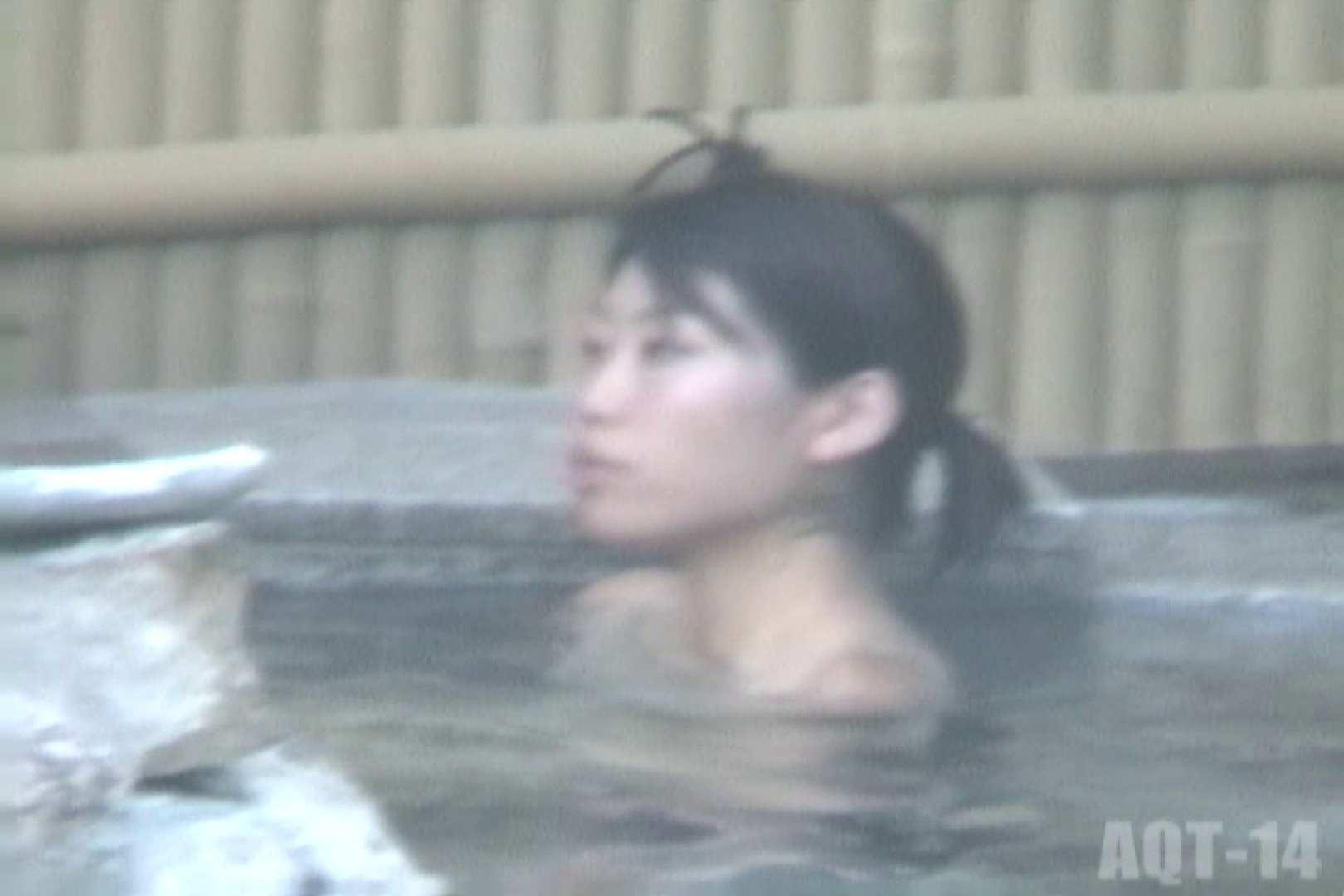 Aquaな露天風呂Vol.820 盗撮師作品  104pic 93